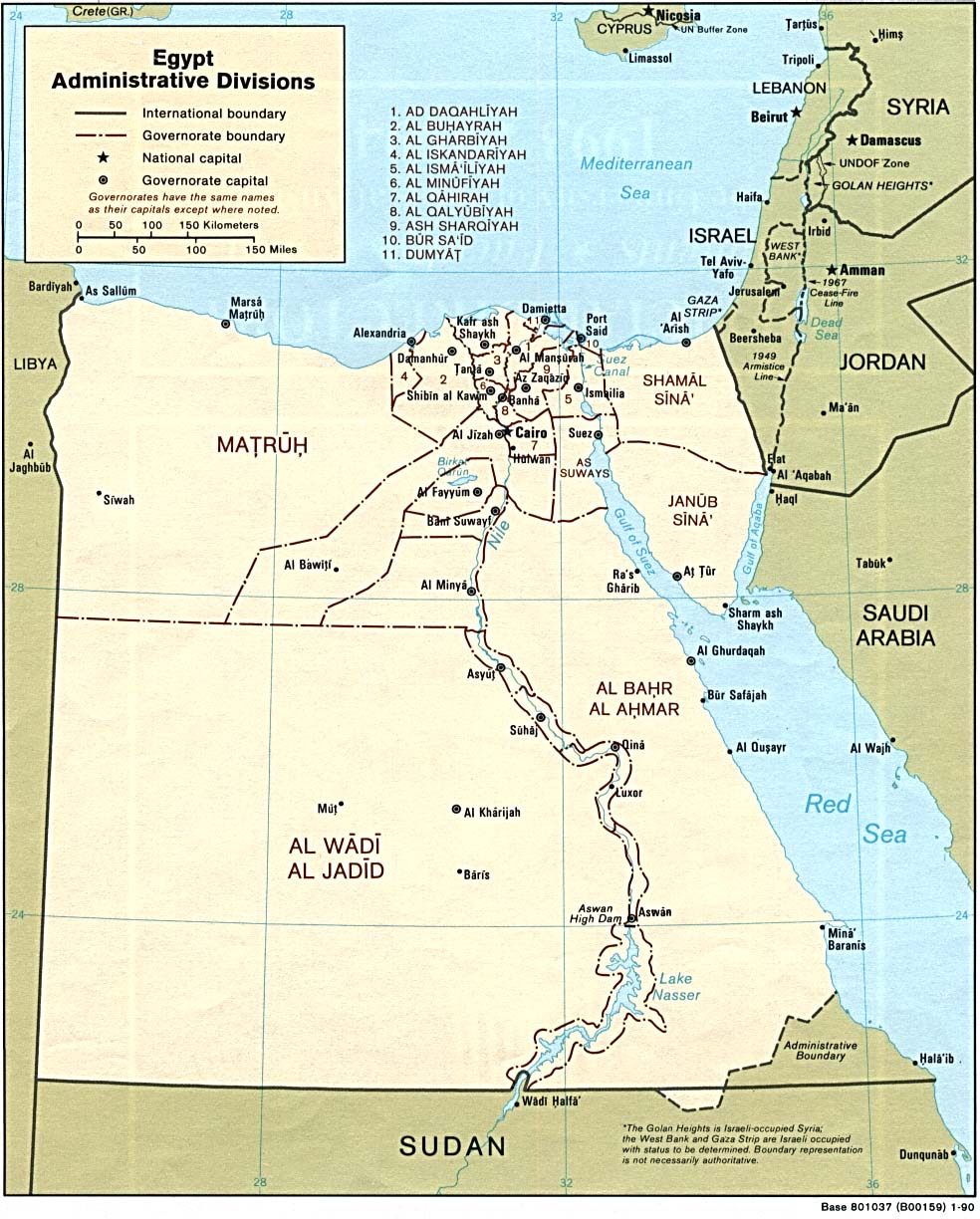 Egypt Maps PerryCastaeda Map Collection UT Library Online