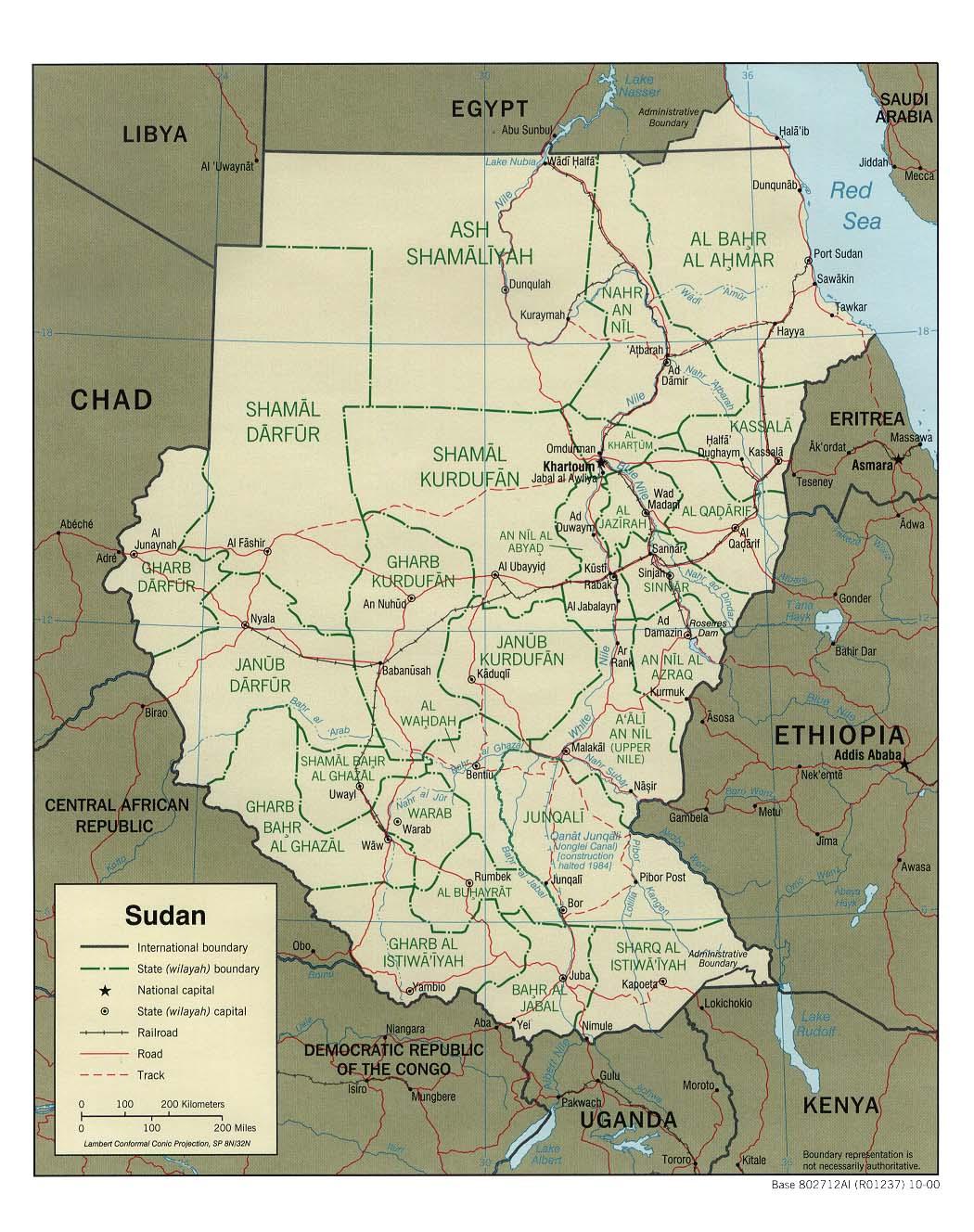 Sudan images
