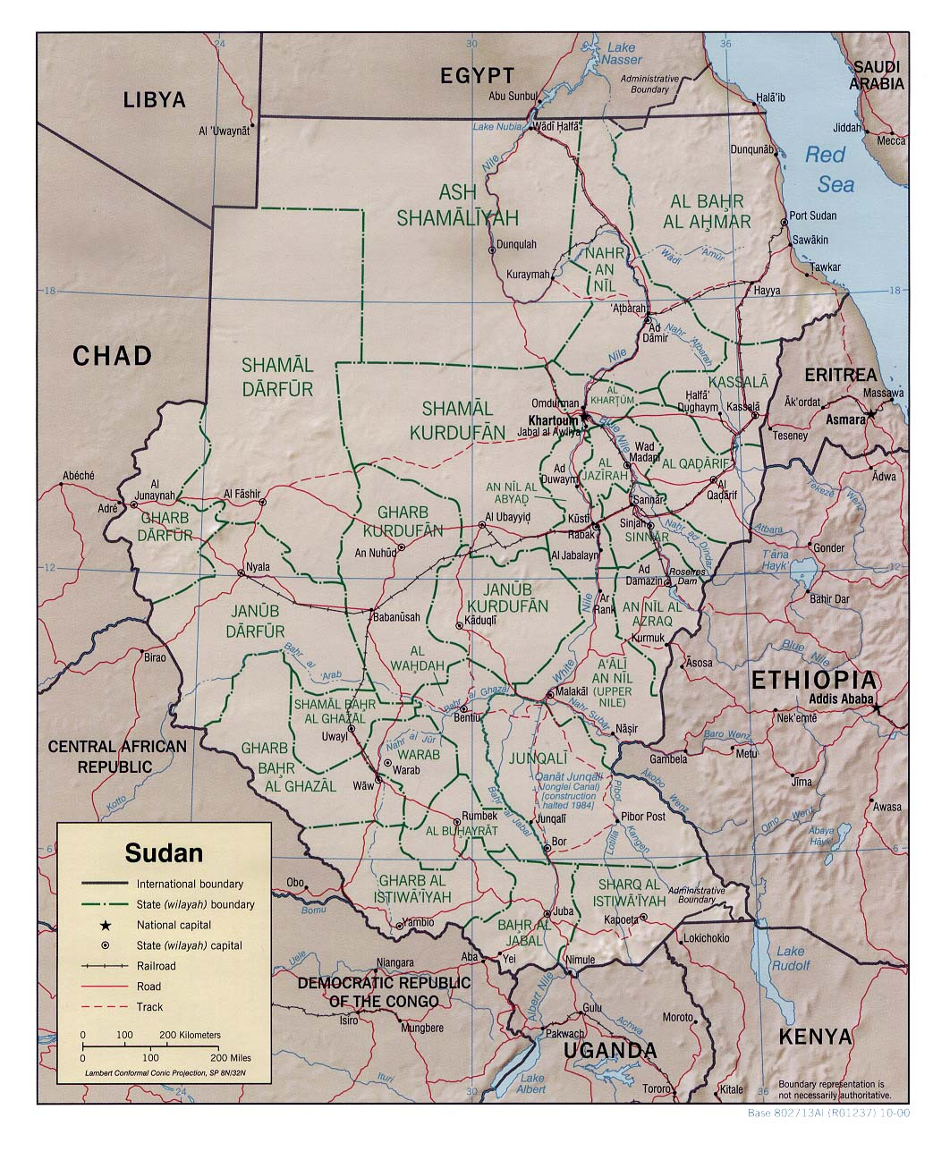 Sudan Maps Perry Castaneda Map Collection Ut Library Online