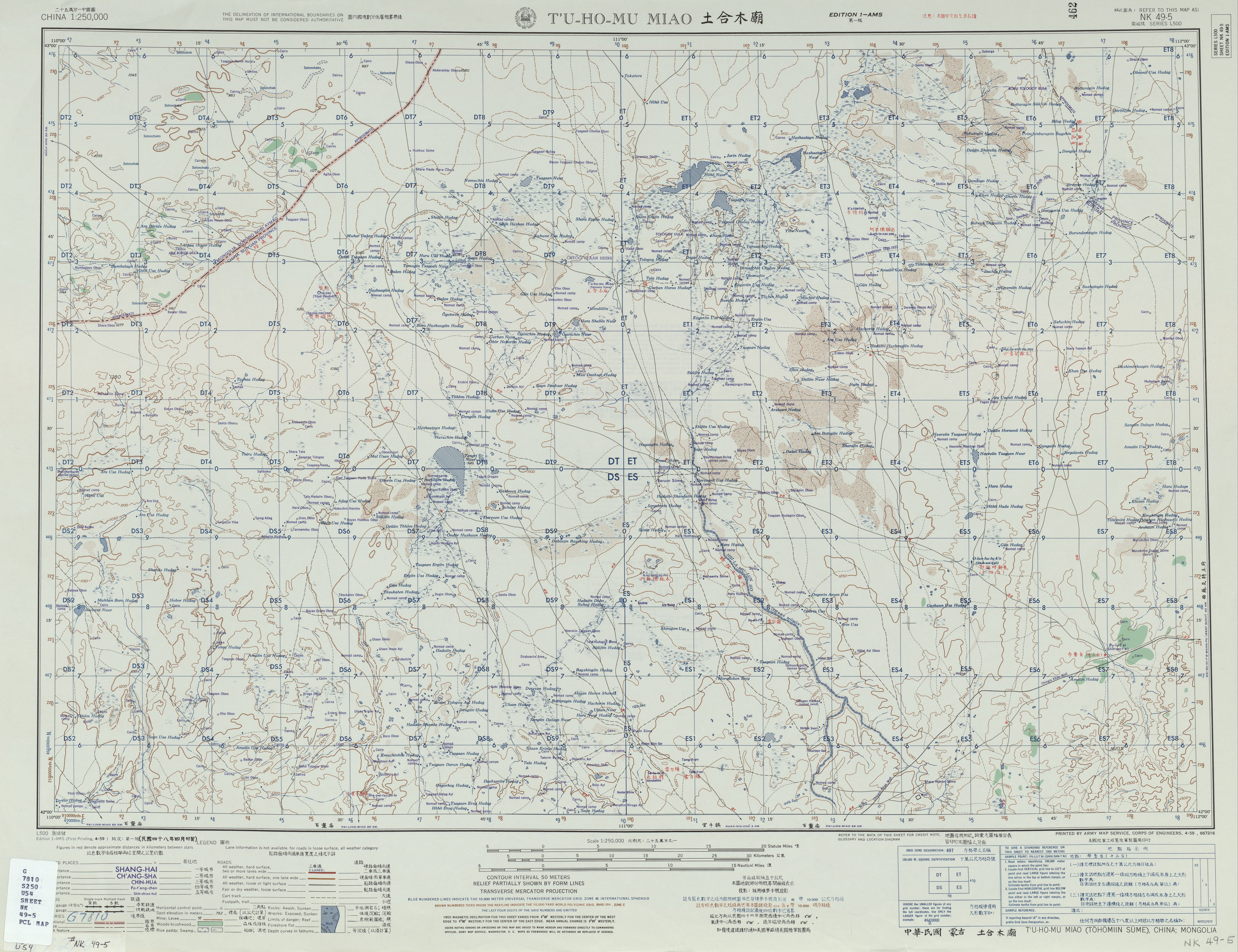 NK49-5