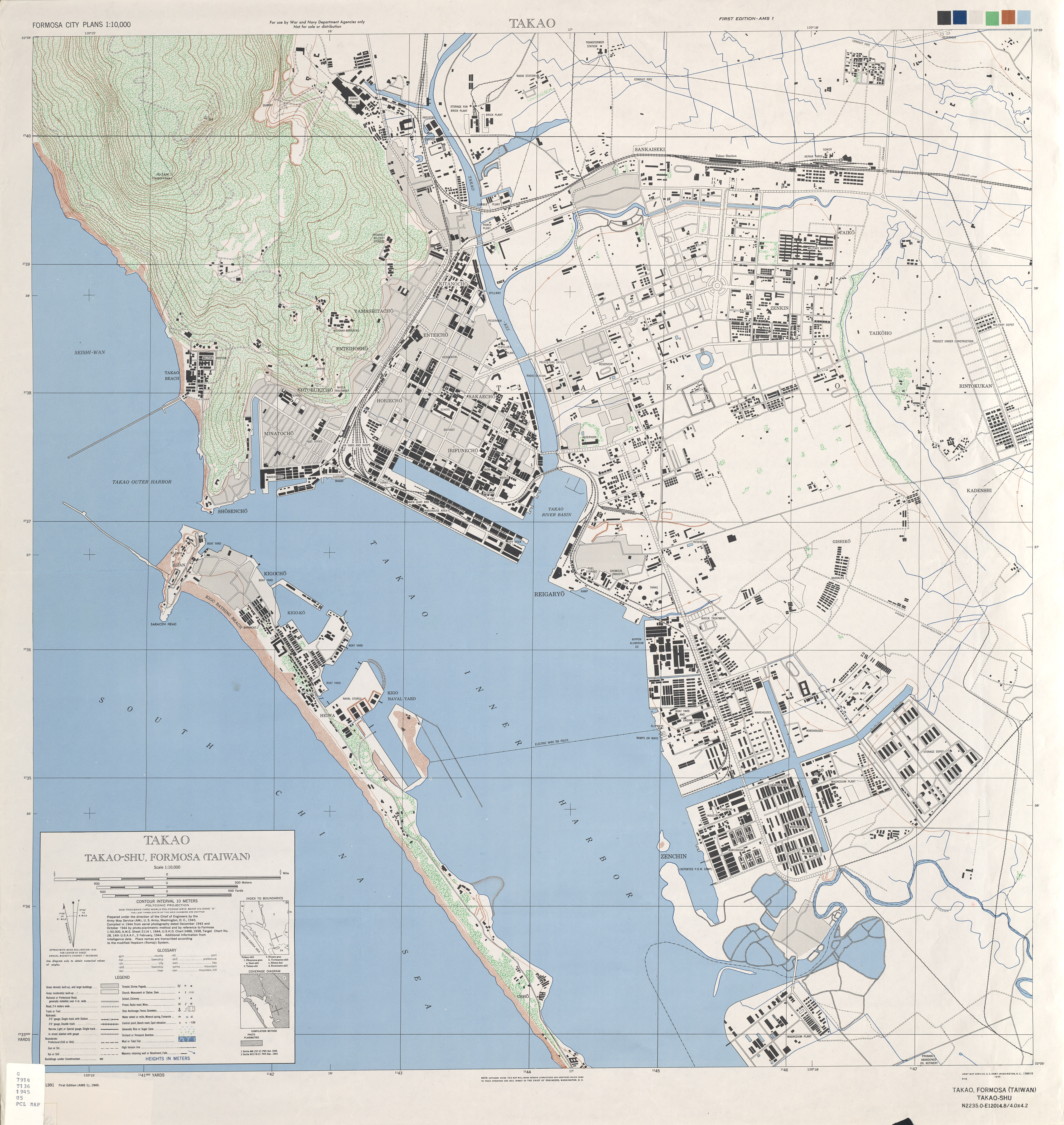City Of Industry Map on