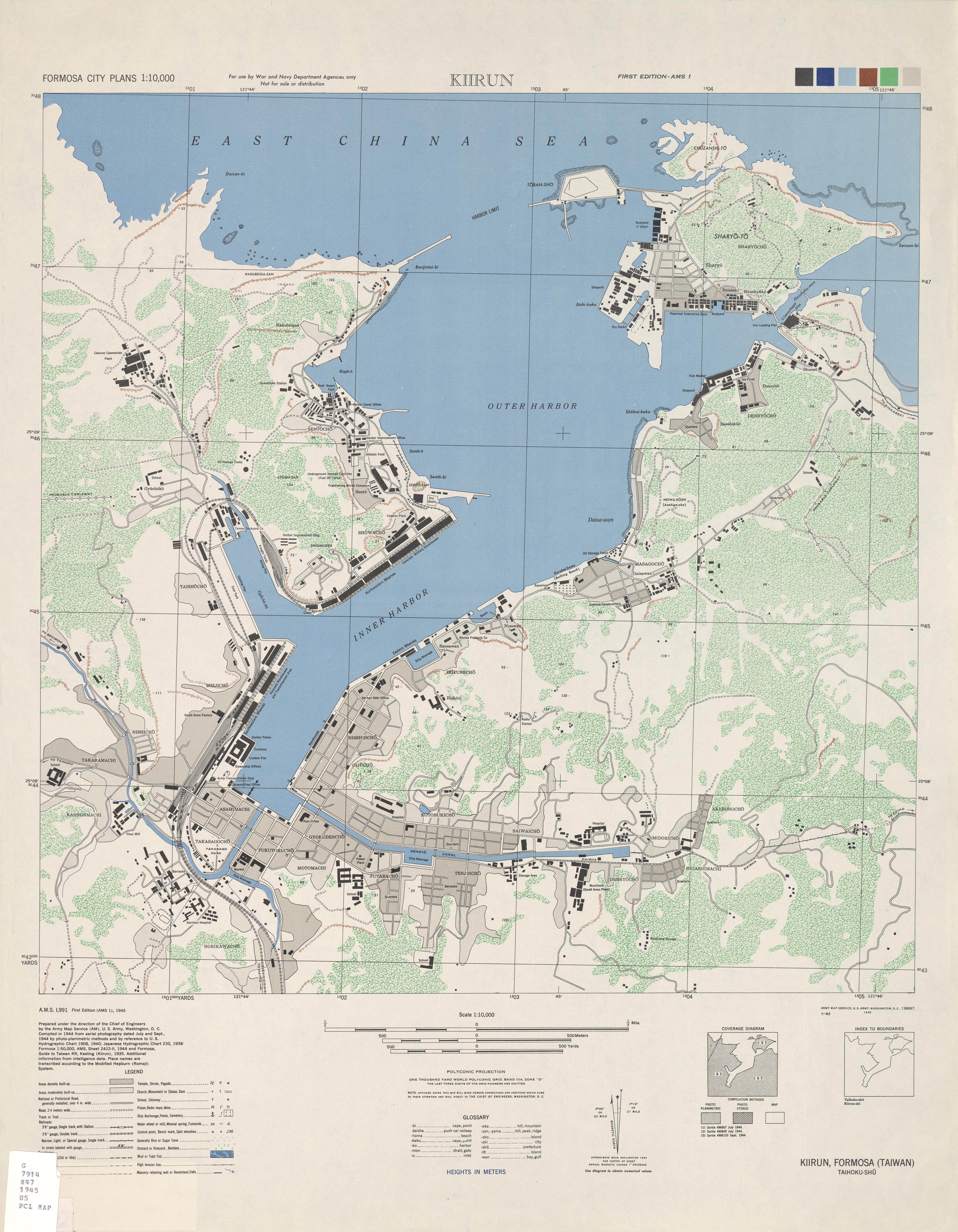 http://www.lib.utexas.edu/maps/ams/formosa_city_plans/txu-oclc-6594929.jpg