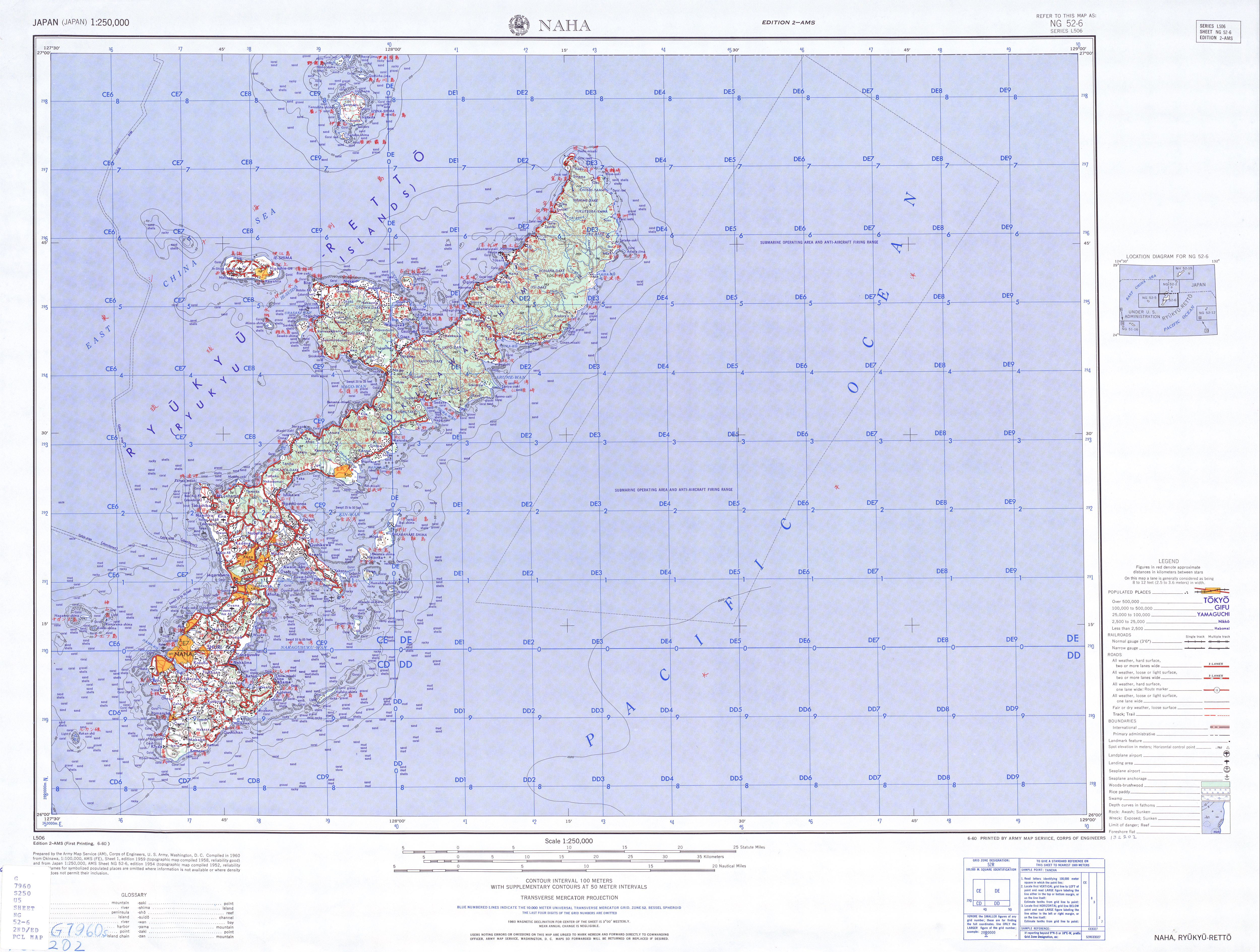 Japan Ams Topographic Maps Perry Castaneda Map Collection Ut