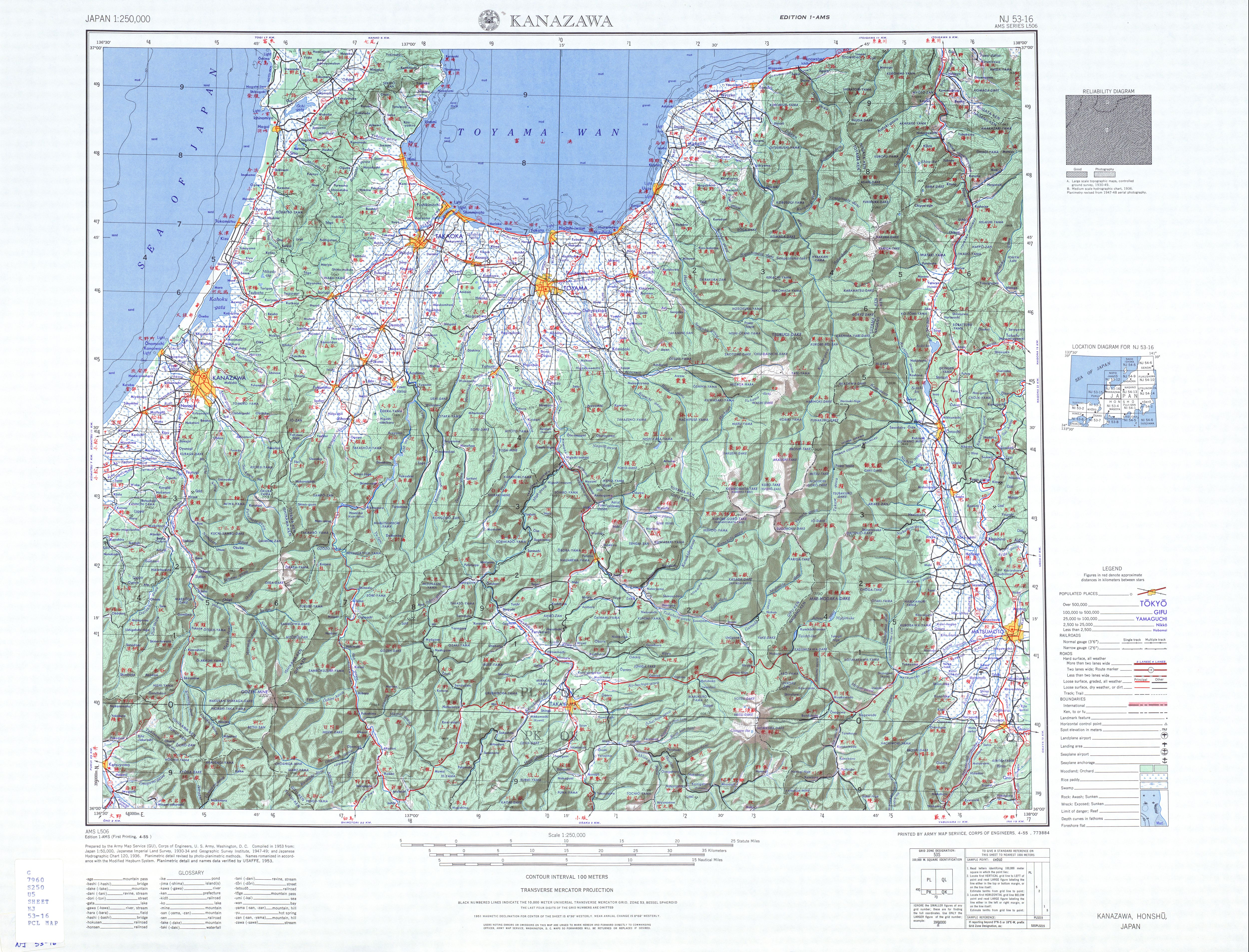 Japan AMS Topographic Maps PerryCastañeda Map Collection UT - Japan map kanazawa
