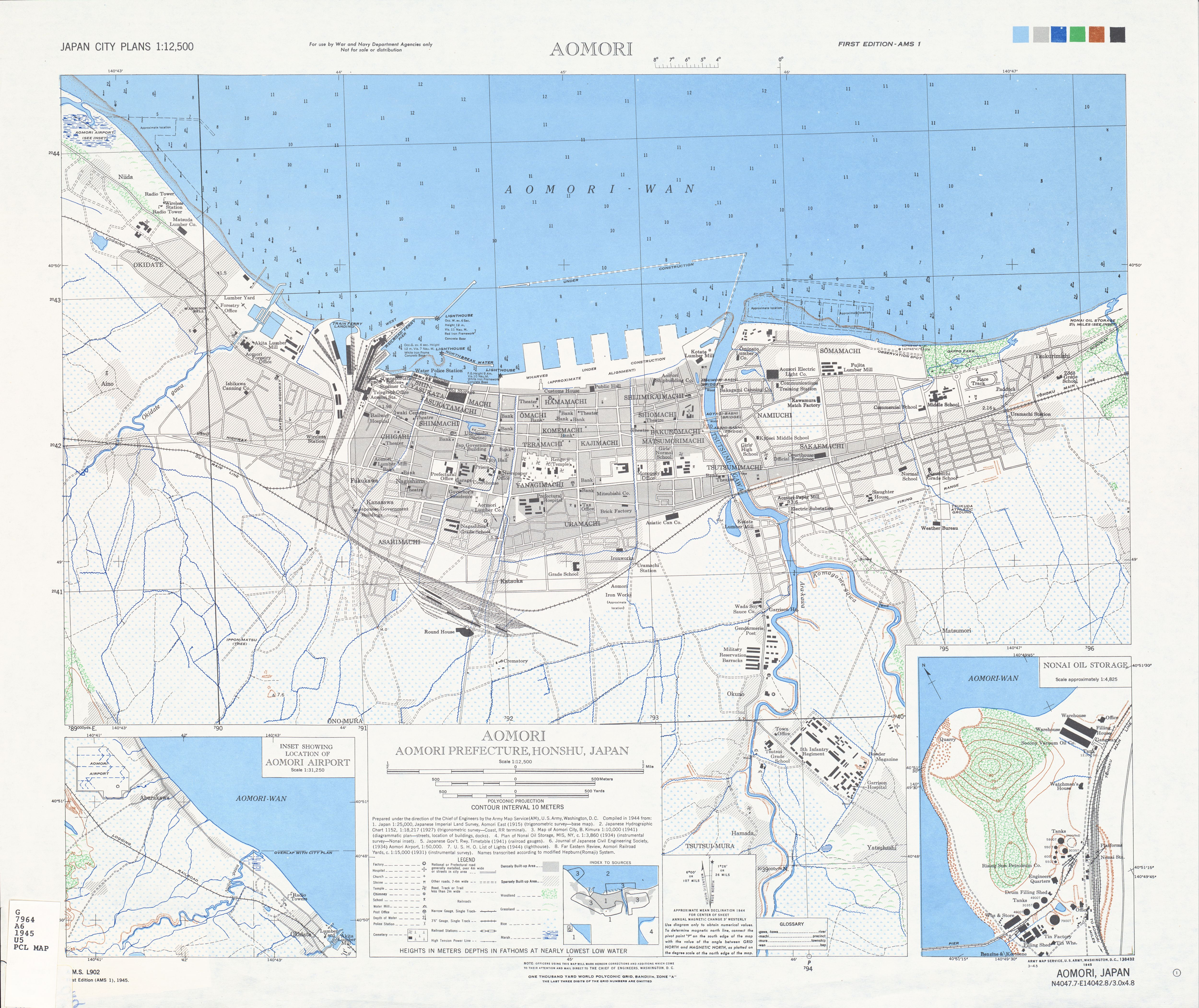 japan city plans perry castañeda map collection ut library online