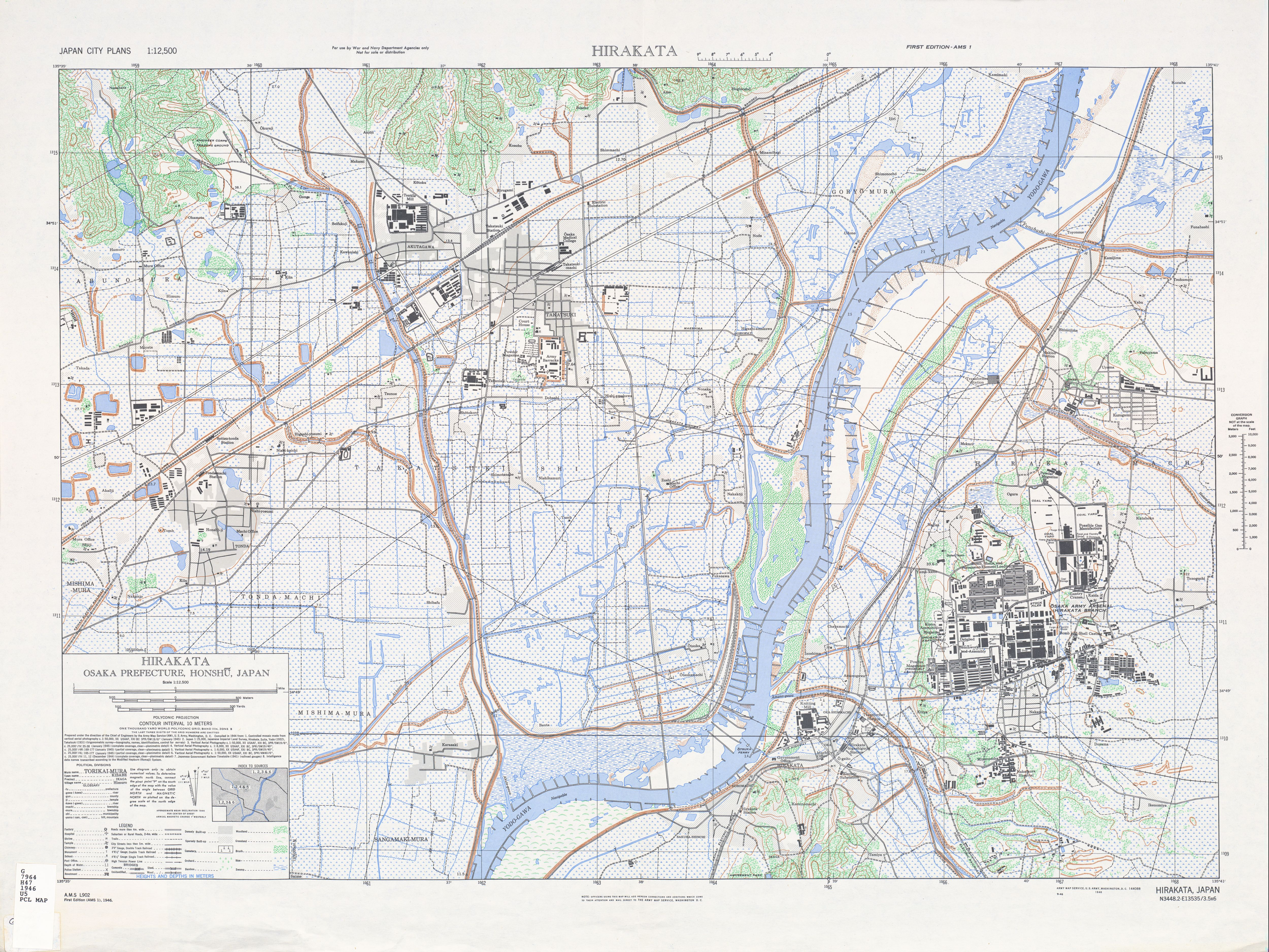 Japan City Plans PerryCastaeda Map Collection UT Library Online