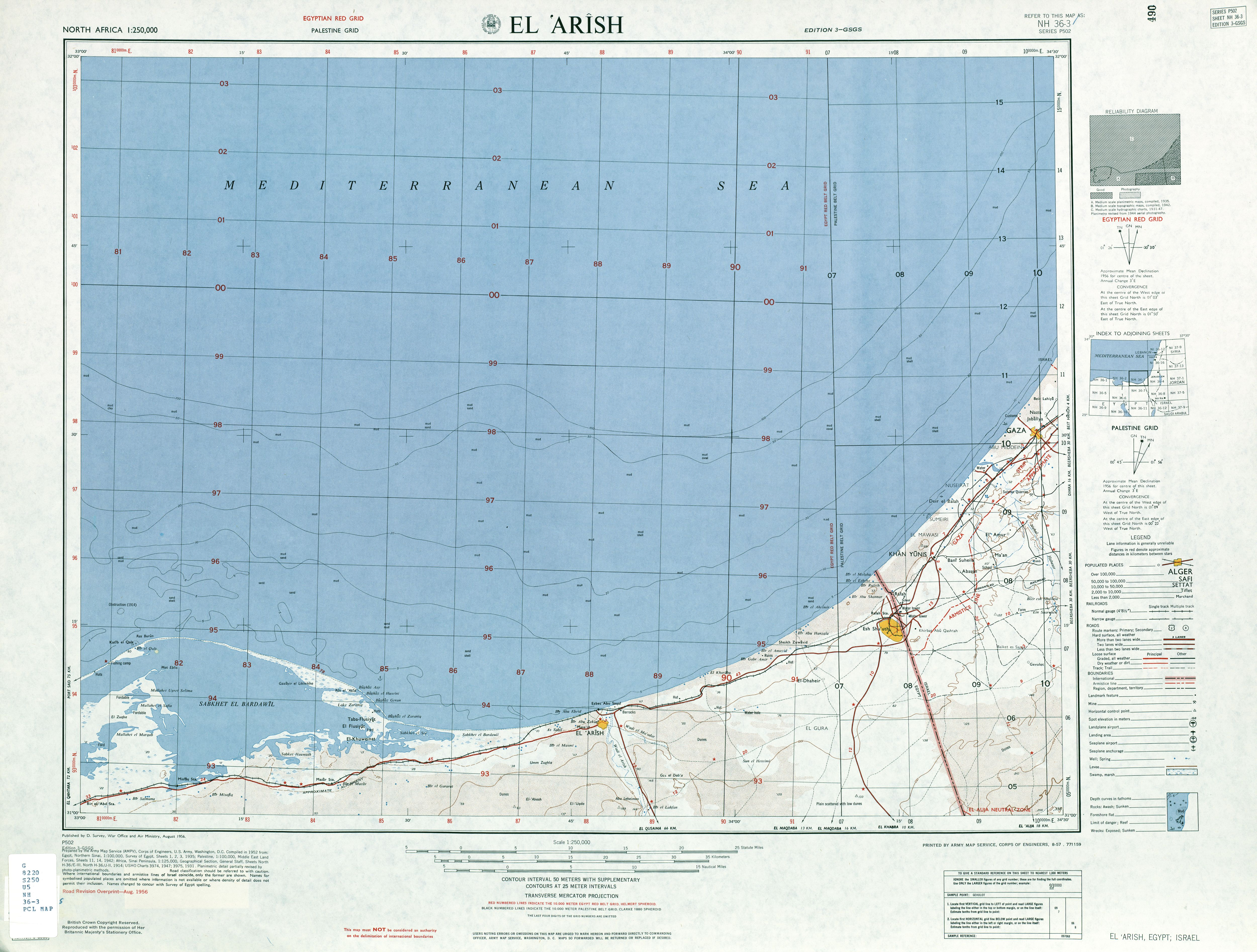 Digital Map of Egypt: Topographic map of Egypt
