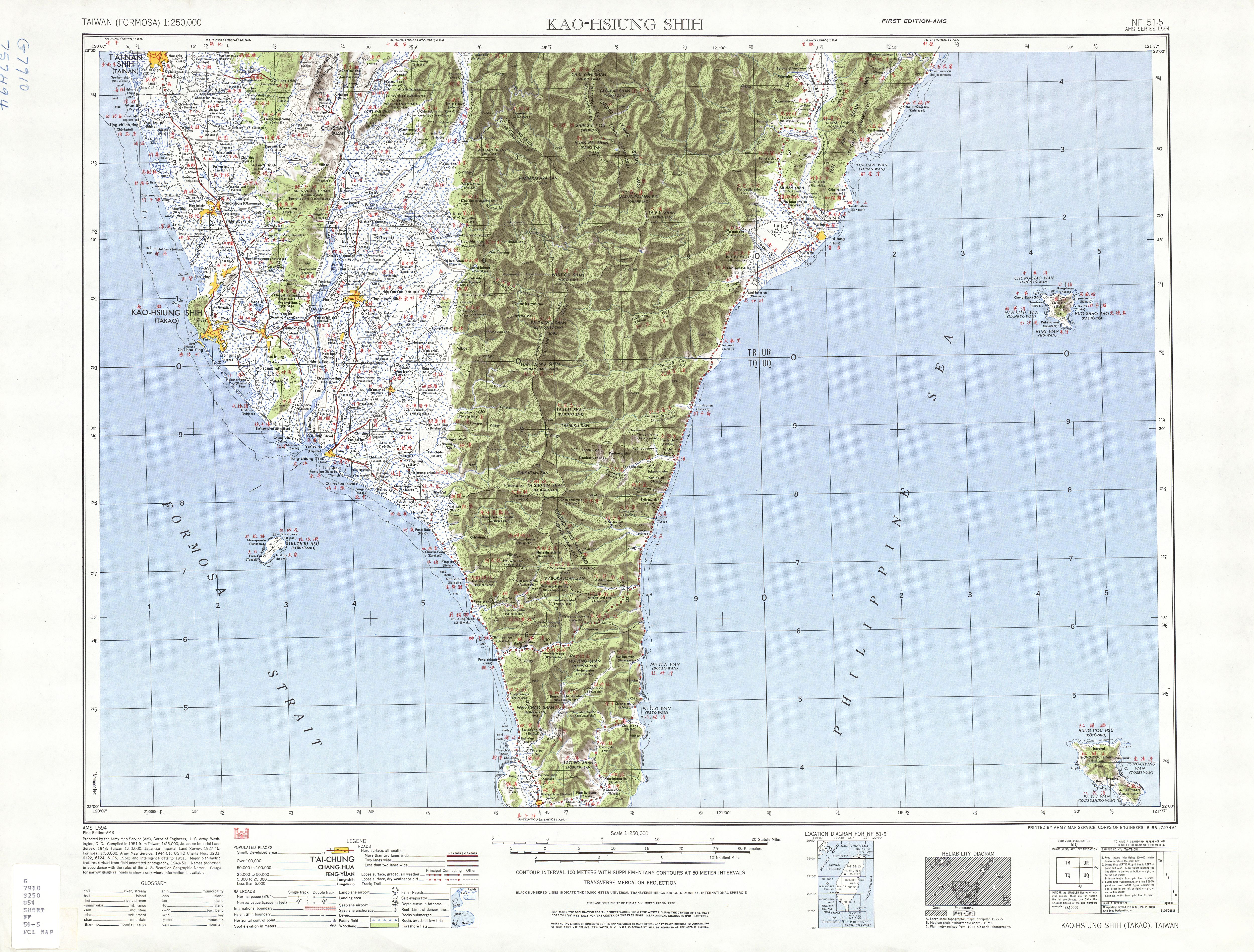 Taiwan AMS Topographic Maps - Perry-Castañeda Map Collection - UT ...