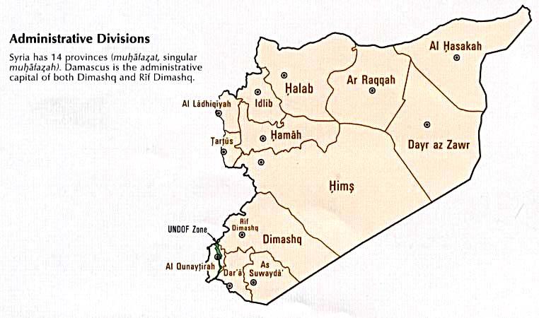 Siria Divisiones administrativas 1993.