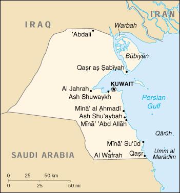 Map of Kuwait Kuwait (Small Map) 2000 (93K)