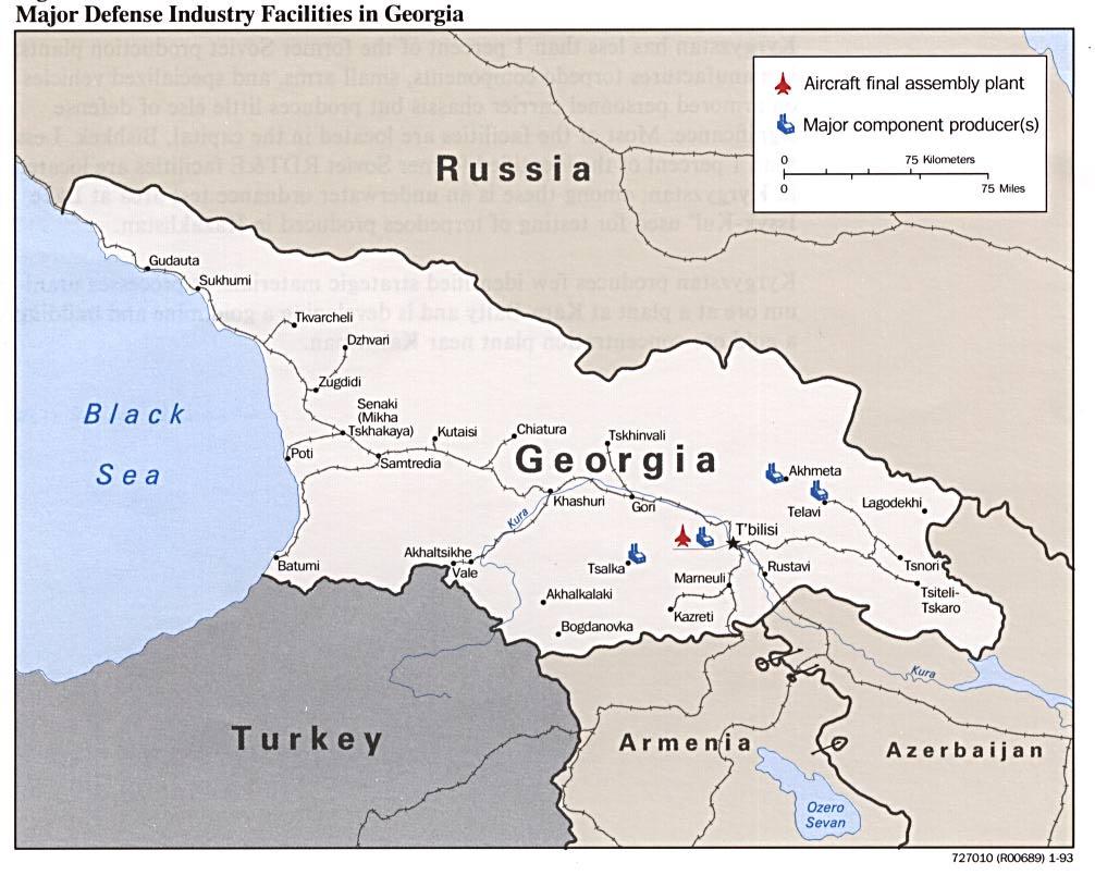 Georgia Country Map Georgia Europe Mappery - Maps of georgia