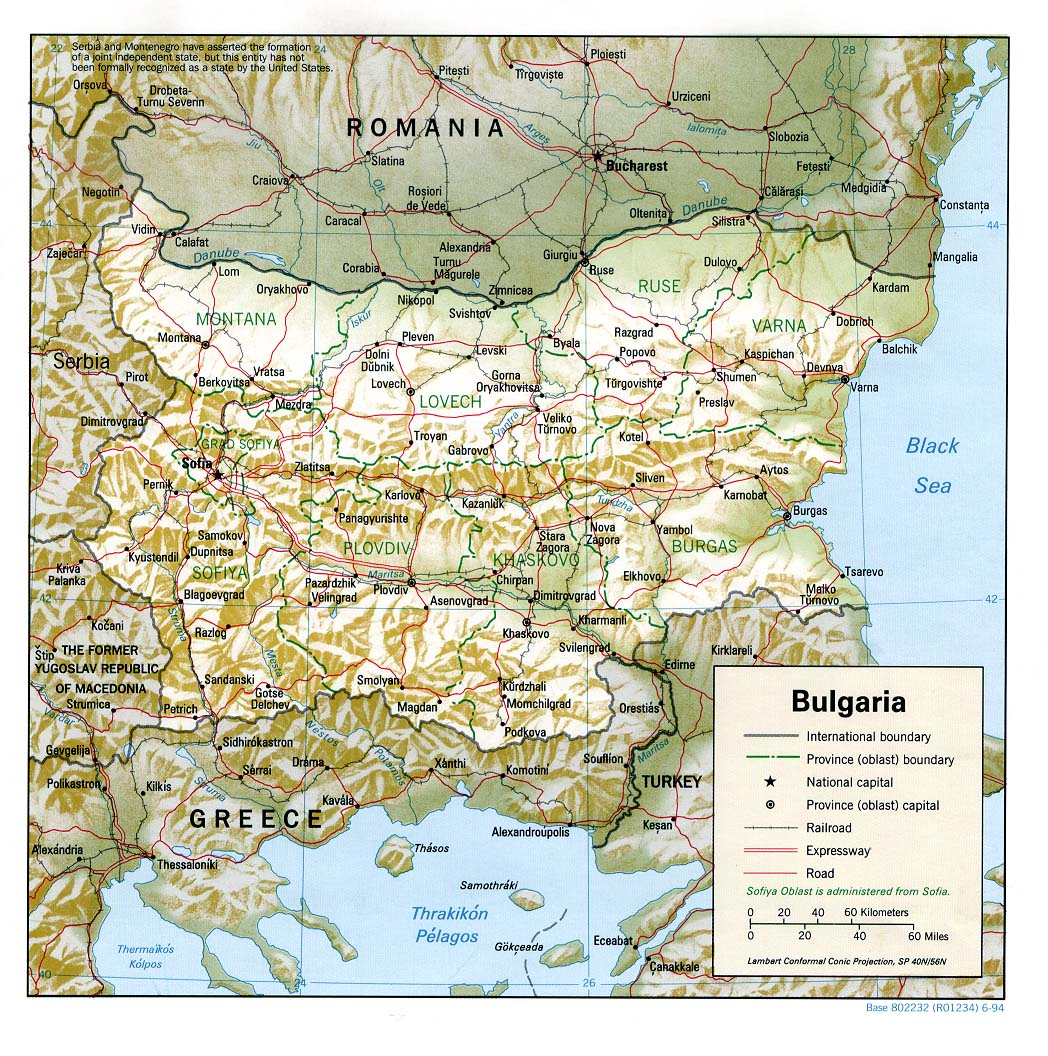 Конечно же, экскурсии в Болгарии имеют различную направленность.  В частности, Вы можете побывать в горах летом и...