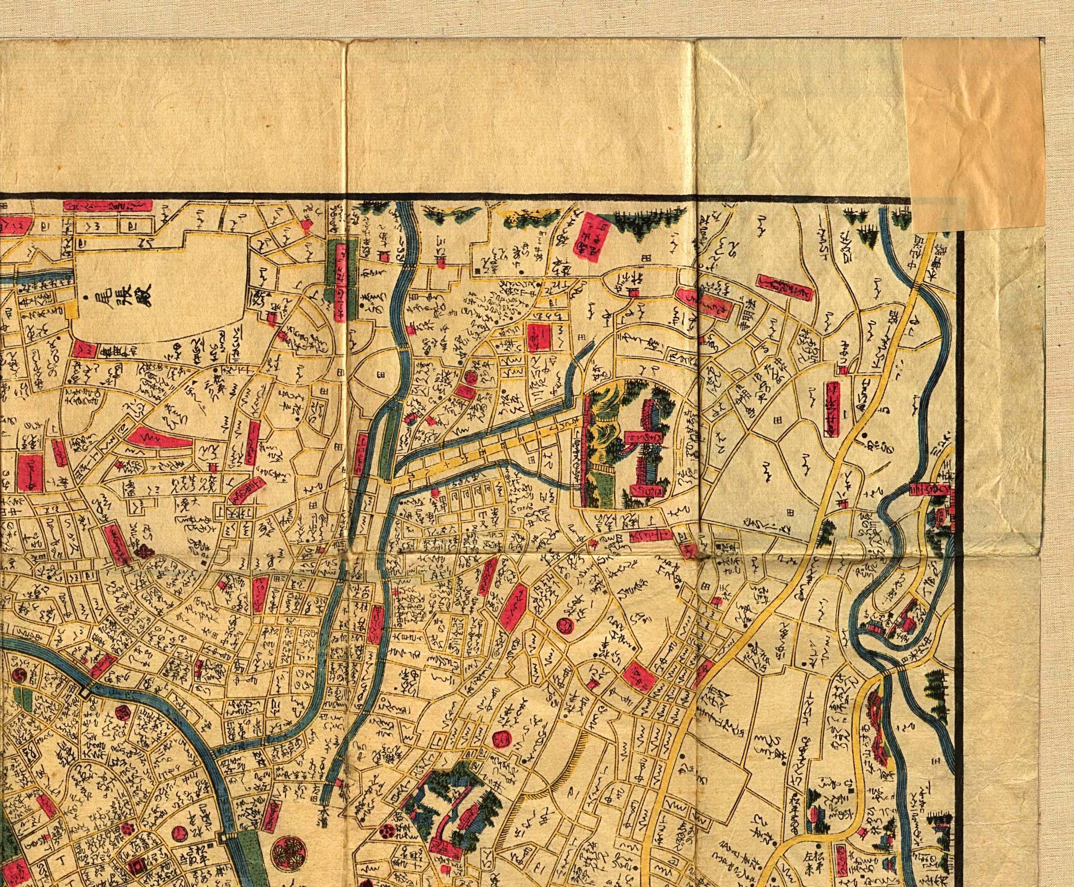 Edo [Tokyo] 1844-1848 - Perry-Castañeda Map Collection ...