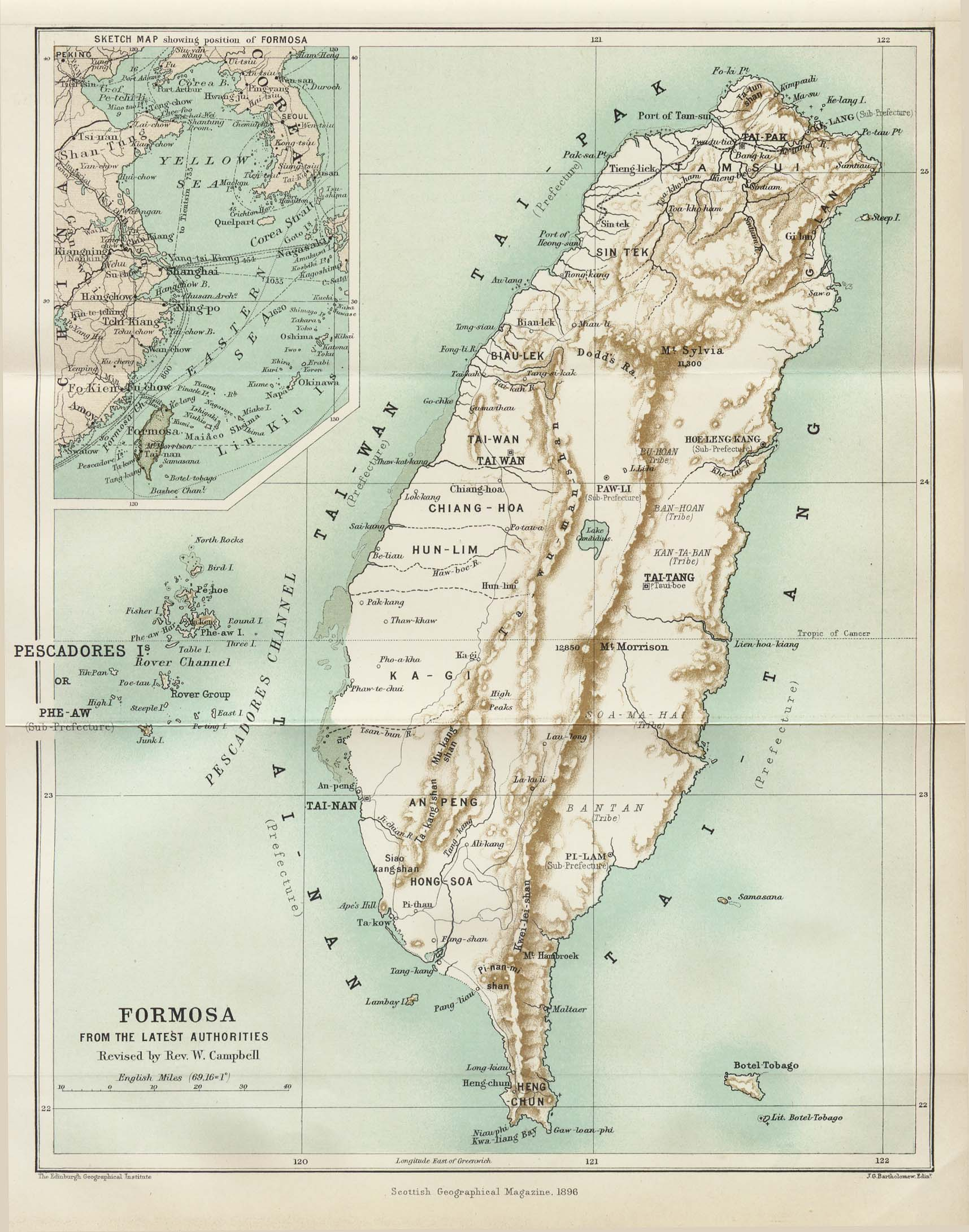 Taiwan Maps PerryCastañeda Map Collection UT Library Online - 1896 map of us
