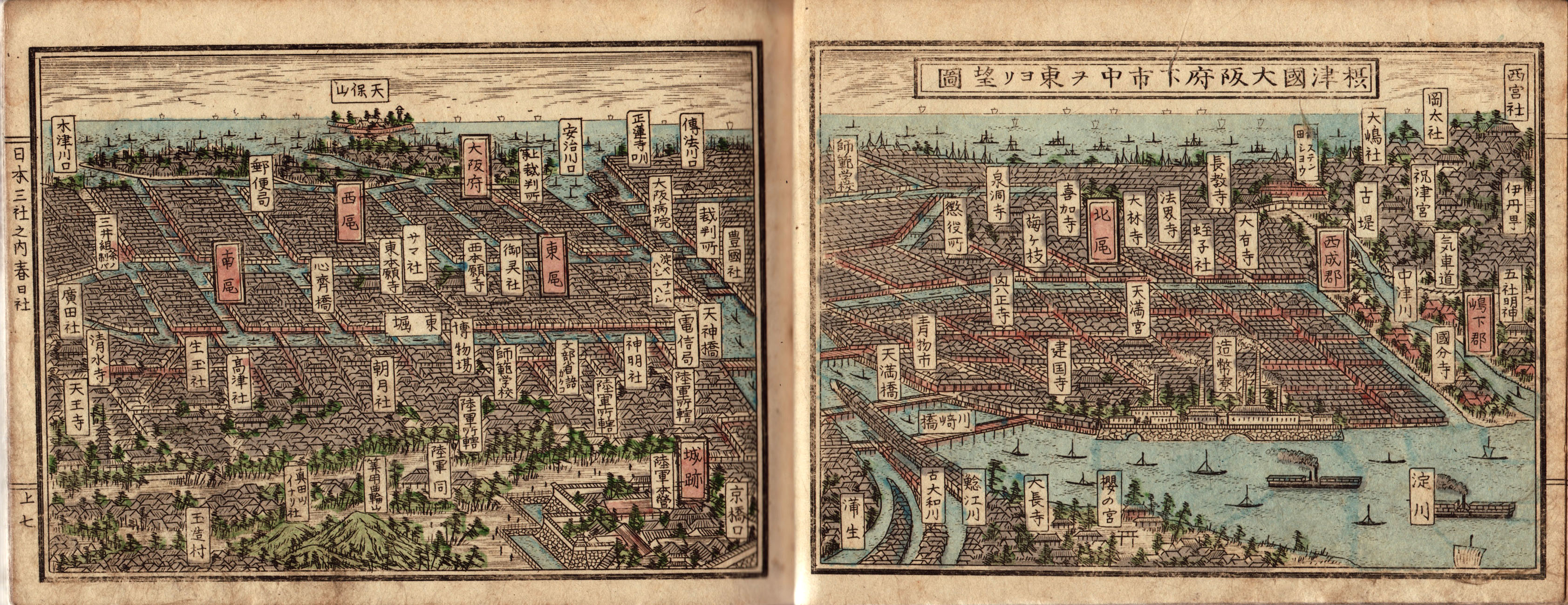 Asia Historical Maps PerryCastañeda Map Collection UT Library - Japan map view