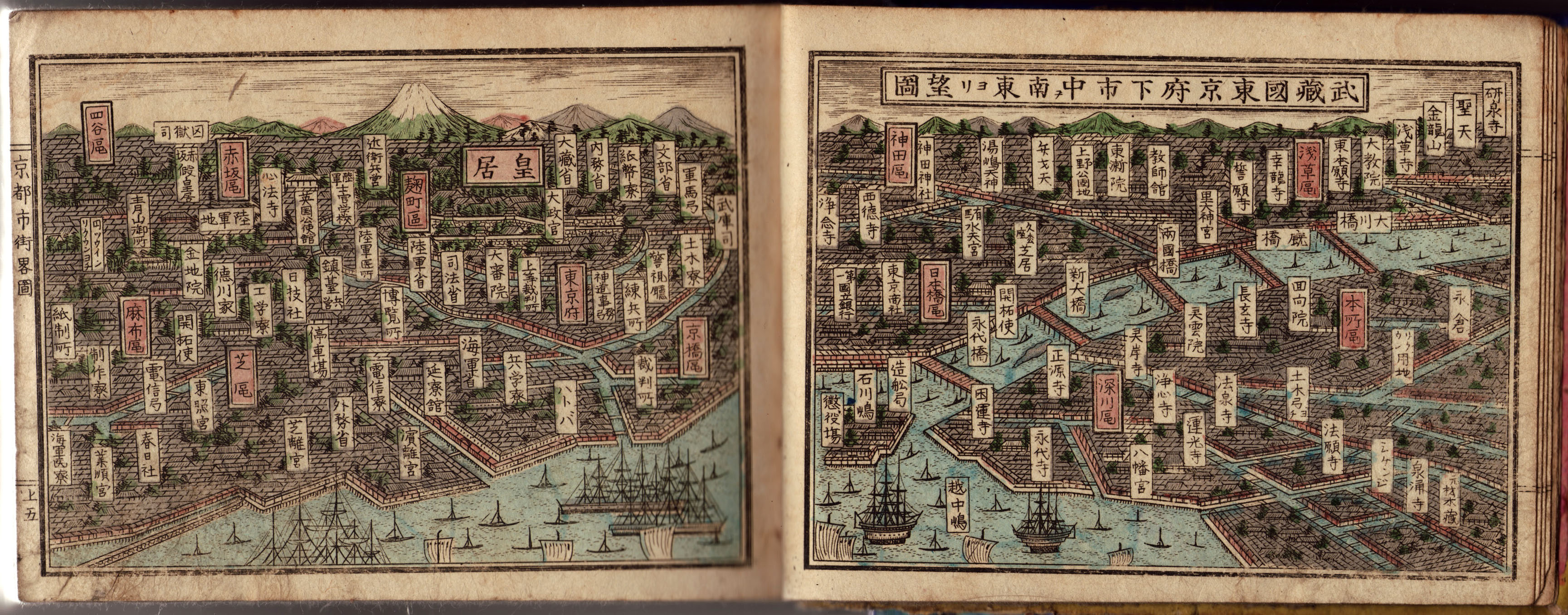 Asia Historical Maps PerryCastañeda Map Collection UT Library - 19th century japanese map of us