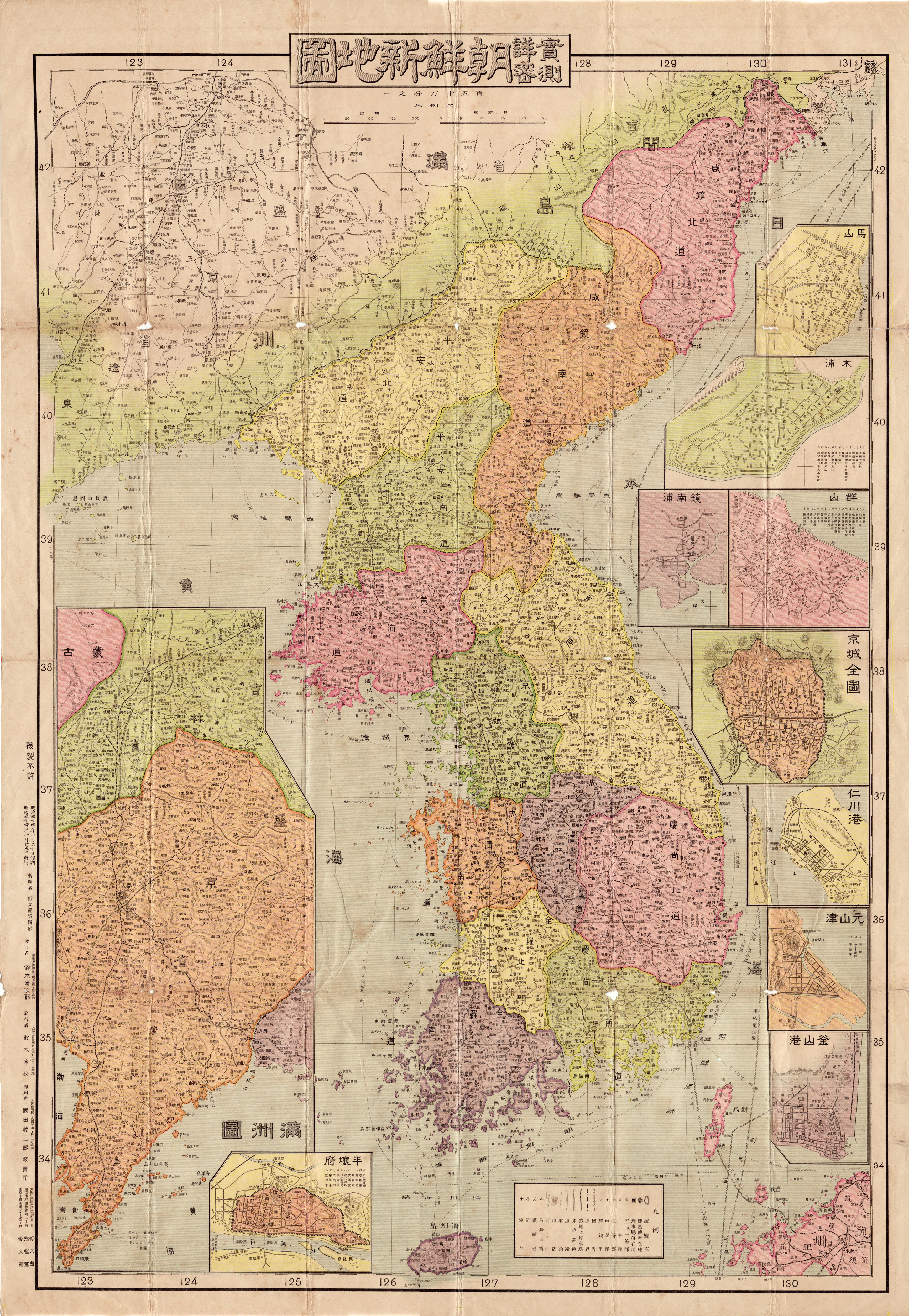Asia historical maps perry castaeda map collection ut library korea chosen 1911 gumiabroncs Images