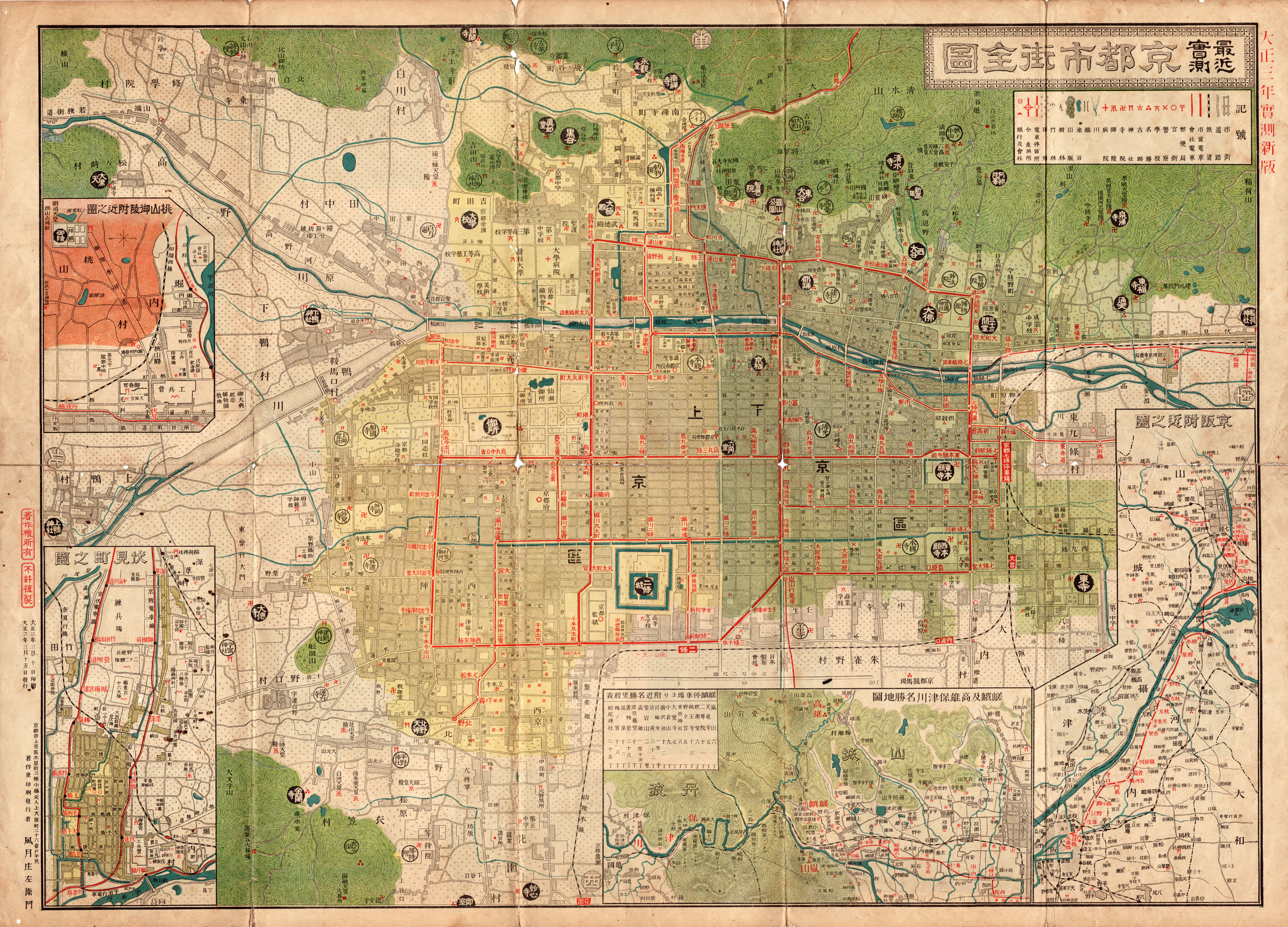 Asia Historical Maps Perry Castaneda Map Collection Ut Library