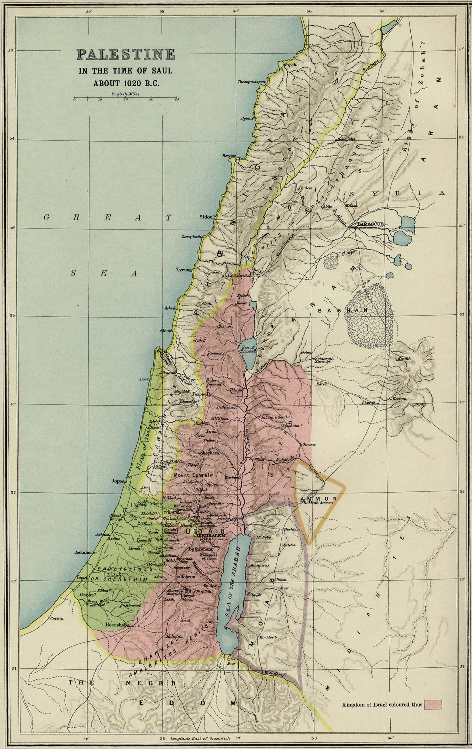 """Palestine in the time of Saul."" From Atlas of the Historical Geography of the Holy Land. Smith, George Adam. London, 1915."