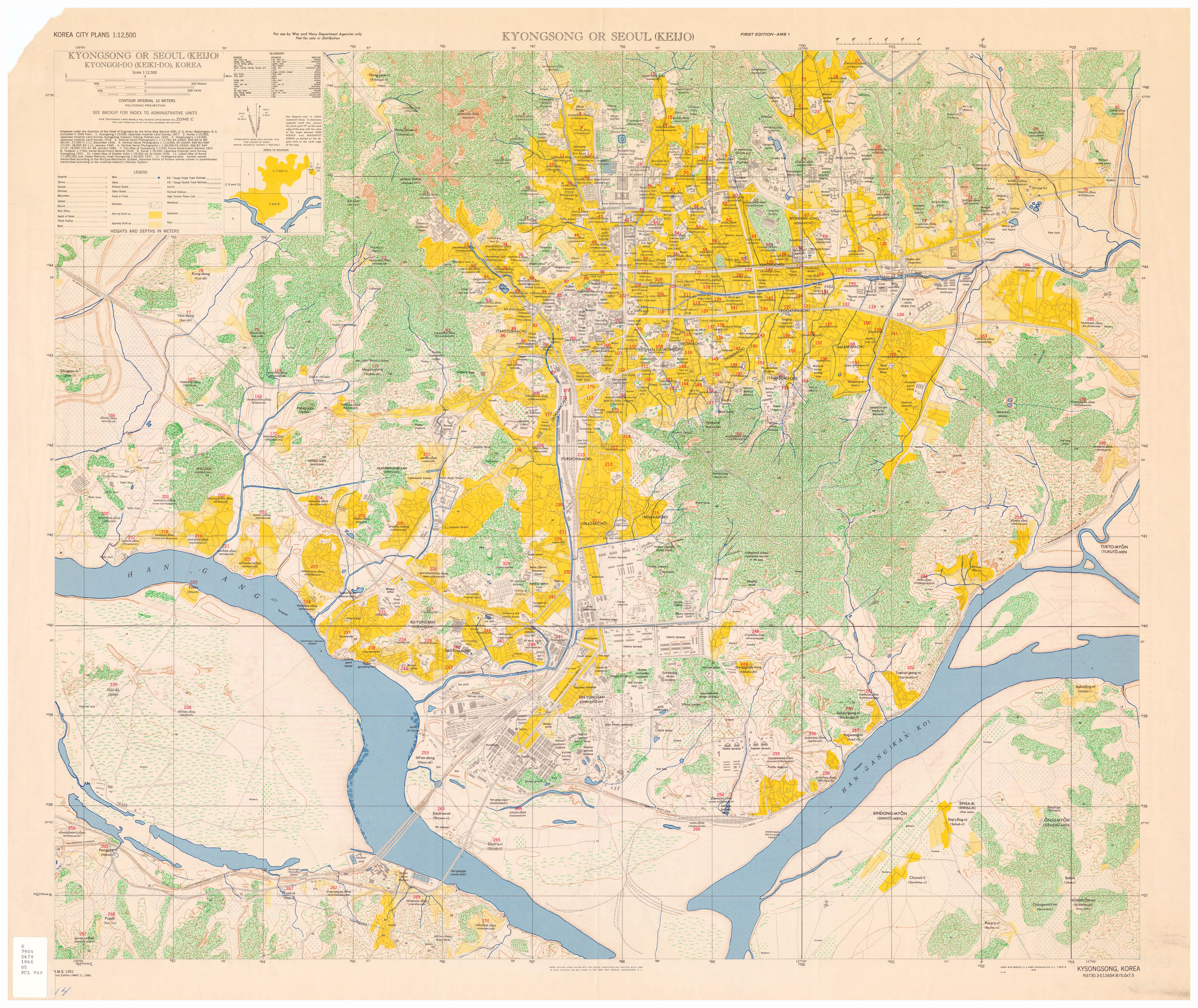 Korea Maps PerryCastañeda Map Collection UT Library Online - Map of south korean cities