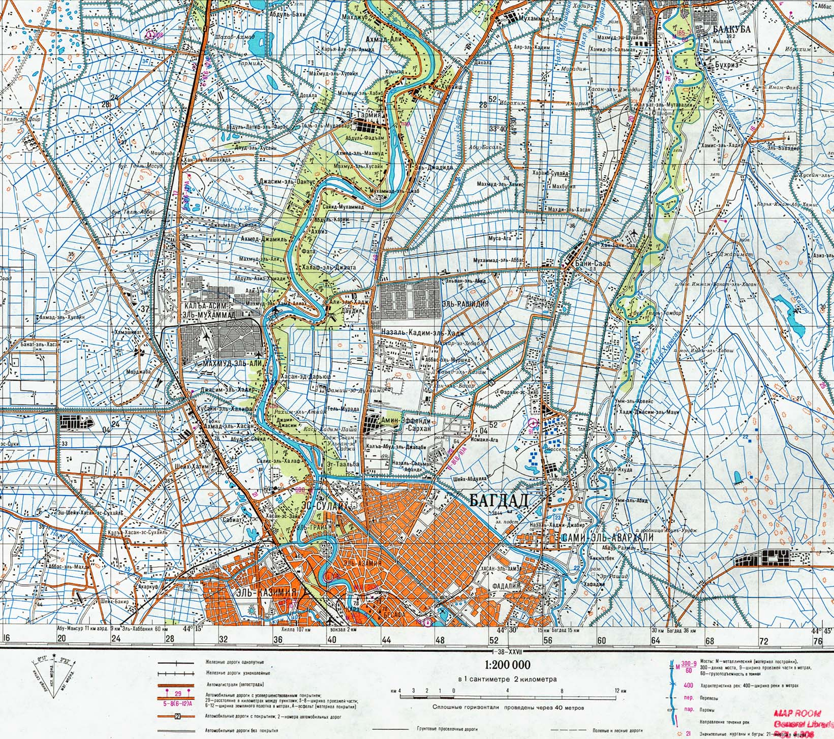 baghdad north topographic map in russian