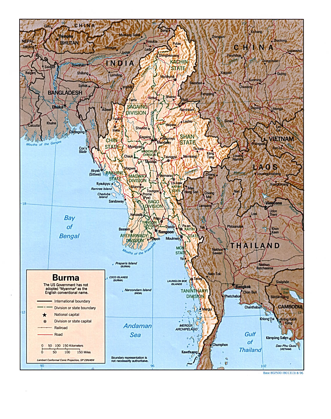 Map Of Burma Burma [Shaded Relief Map] 1996 (417K)