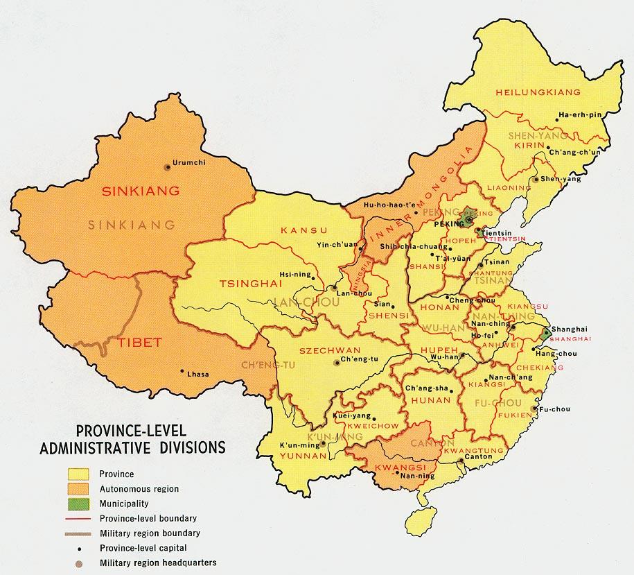 Physical Map of Ya Xian |Xian East Asia Map