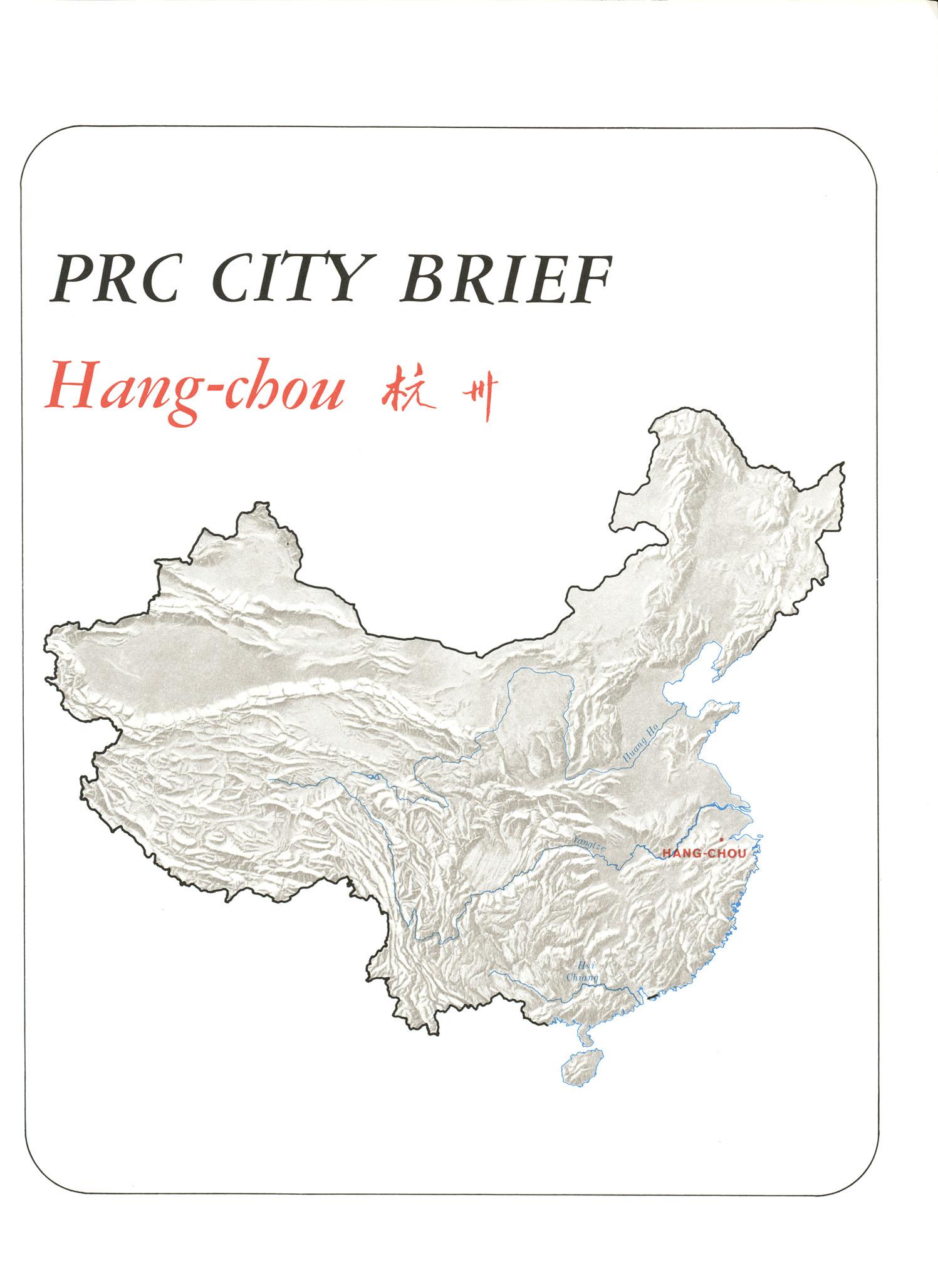 hang chou
