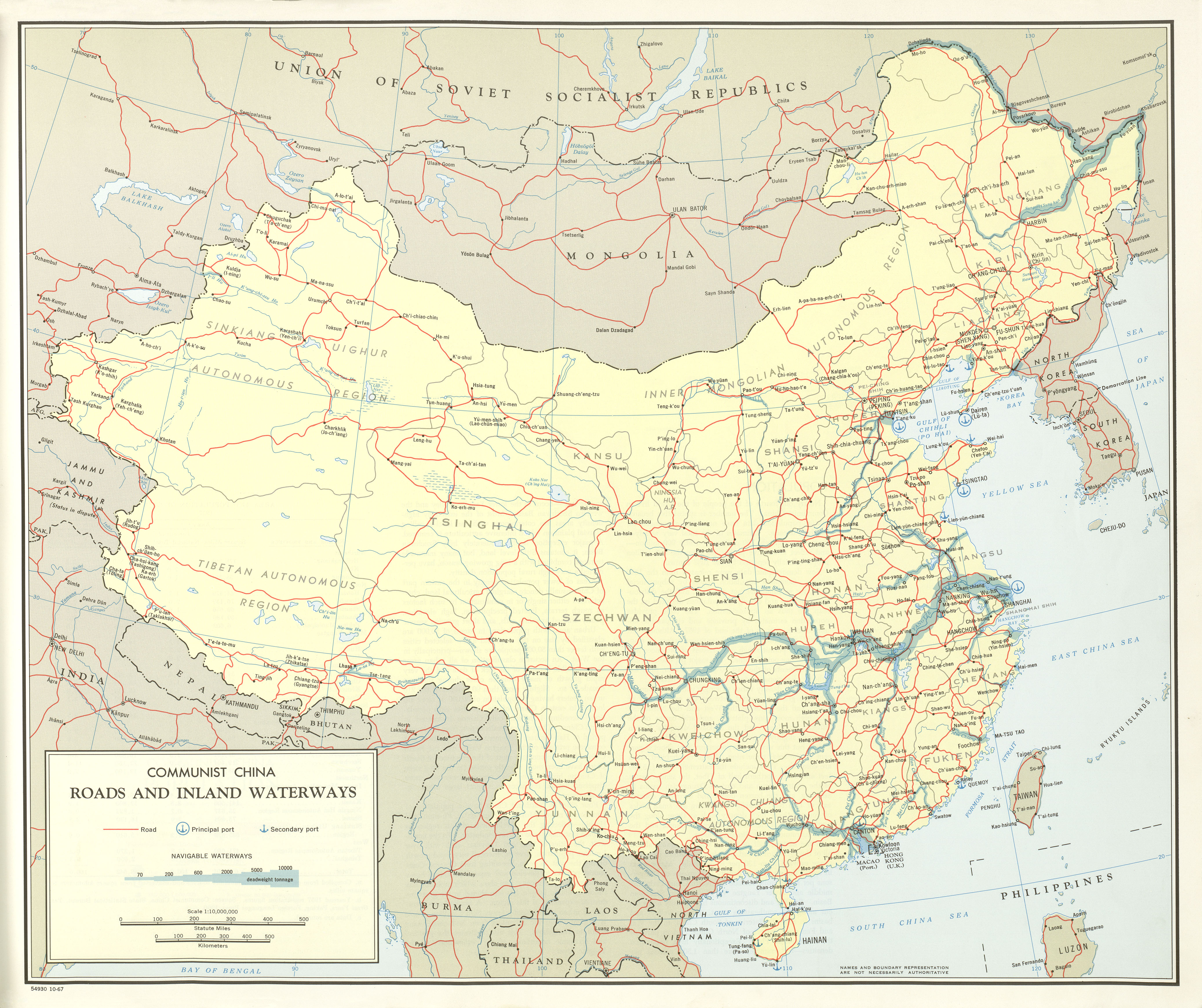 China Map Folio PerryCastañeda Map Collection UT Library Online - Us inland waterways map