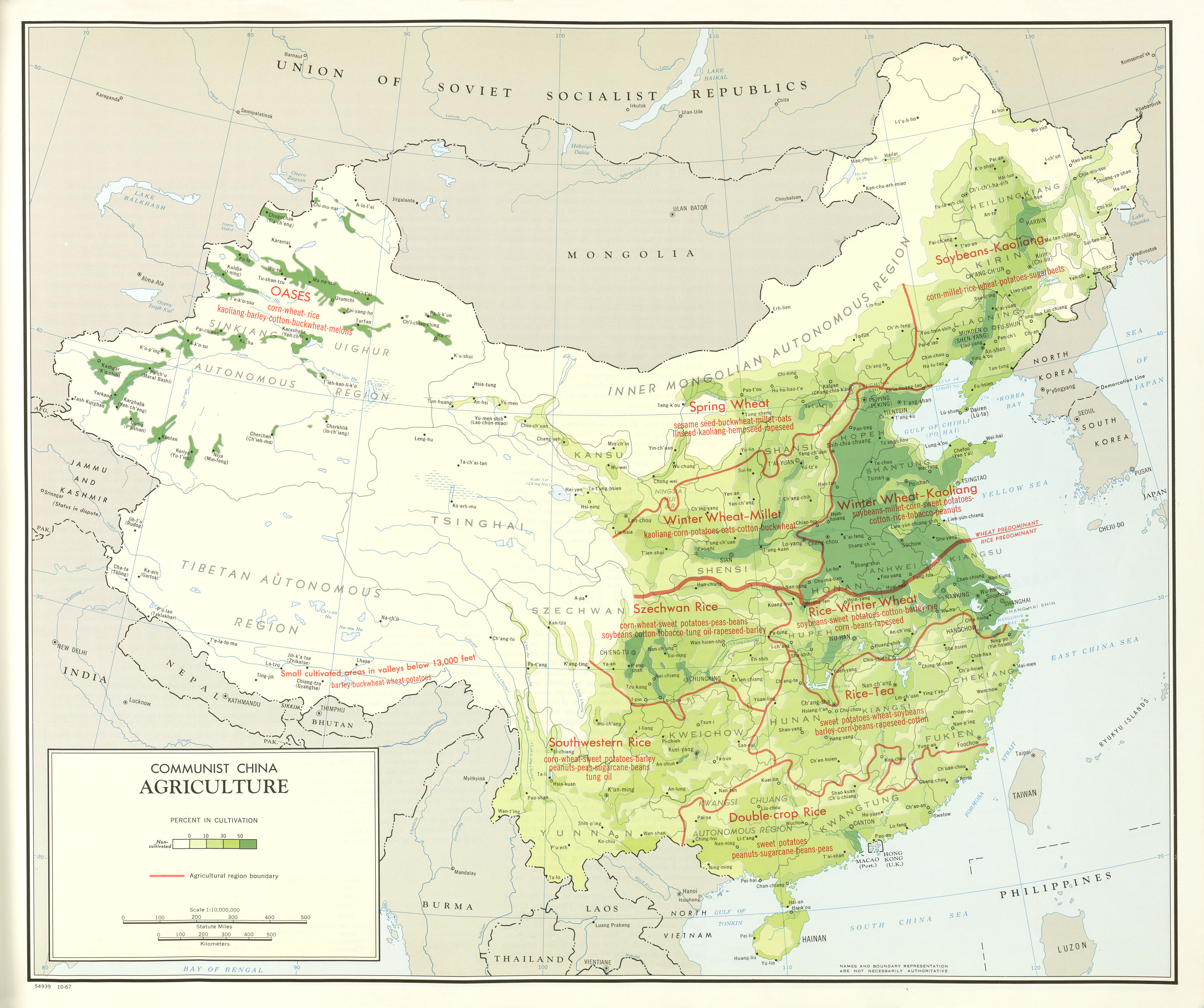 a description of the korea dominated by the chinese empire For years, both republican and democratic administrations argued that the gravitational pull of us-dominated international institutions, trade flows, even pop culture, would gradually reshape the people's republic, resulting in a moderate new china with which the united states and its asian allies could comfortably coexist.