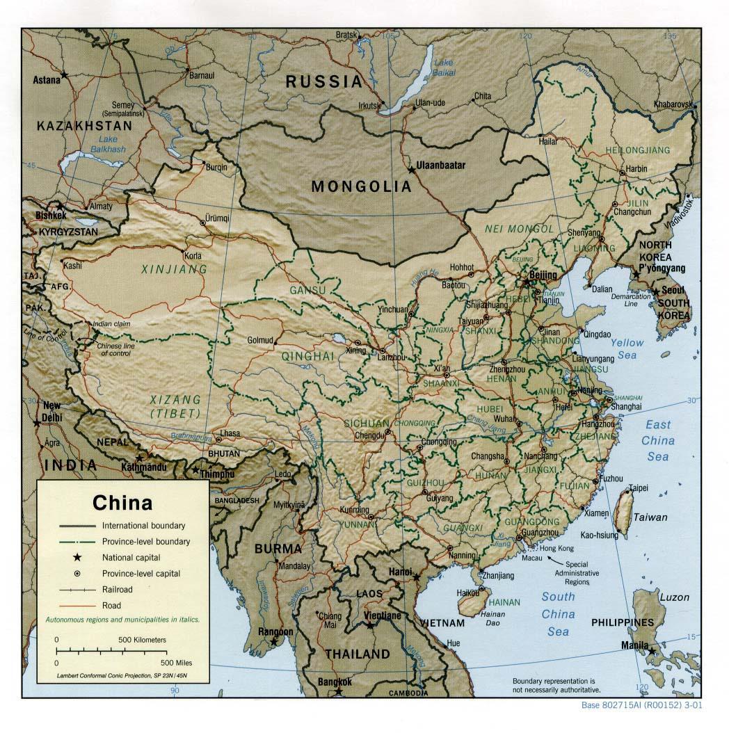 中華人民共和国地図, 中国の地図, 中国マップ, 中国のマップ English HIR-NET