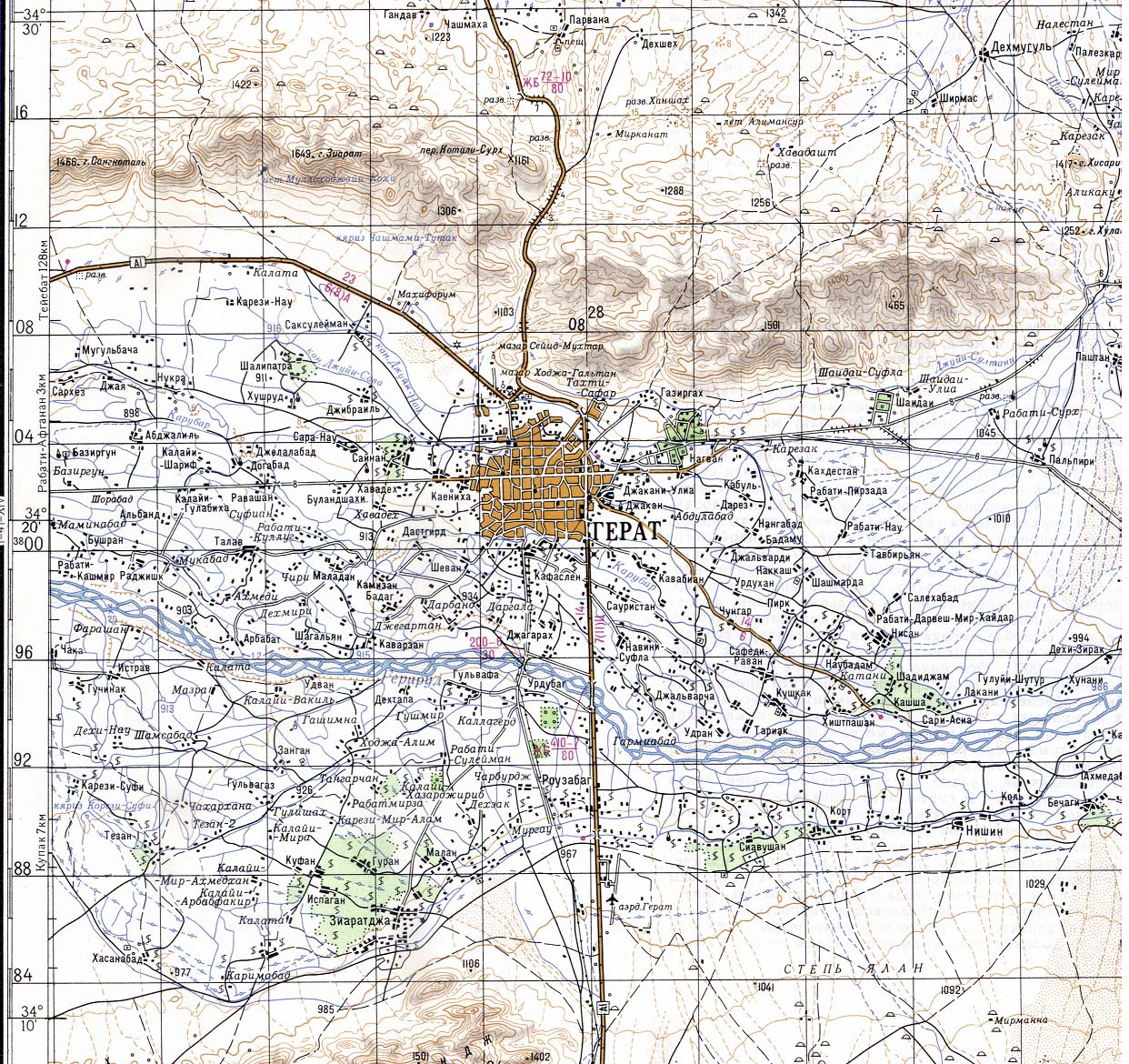 Afghanistan Maps Perry Casta±eda Map Collection UT Library line