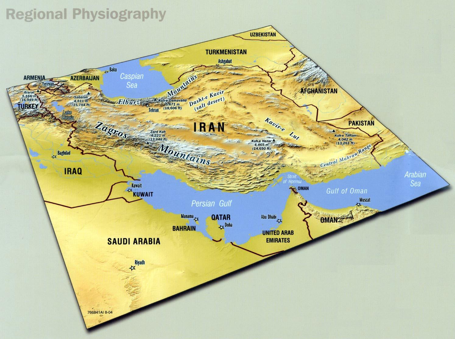 Физическая география Ирана - подробная электронная карта ...: http://www.nationalsecurity.ru/maps/iran.htm