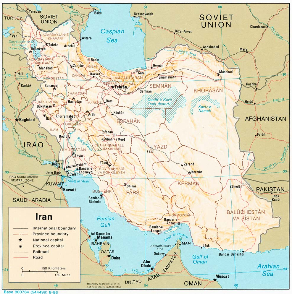 Iran Weather Map.Iran Maps Perry Castaneda Map Collection Ut Library Online