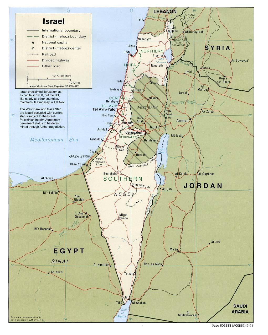israel - photo #10