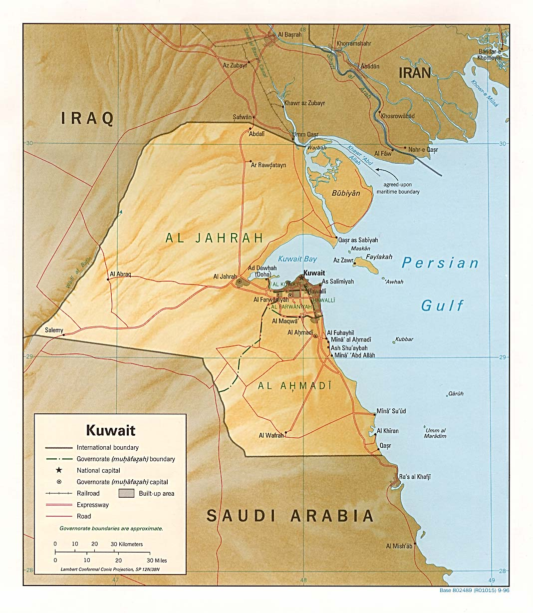 Map of Kuwait Kuwait [Shaded Relief Map] 1996 (234K)