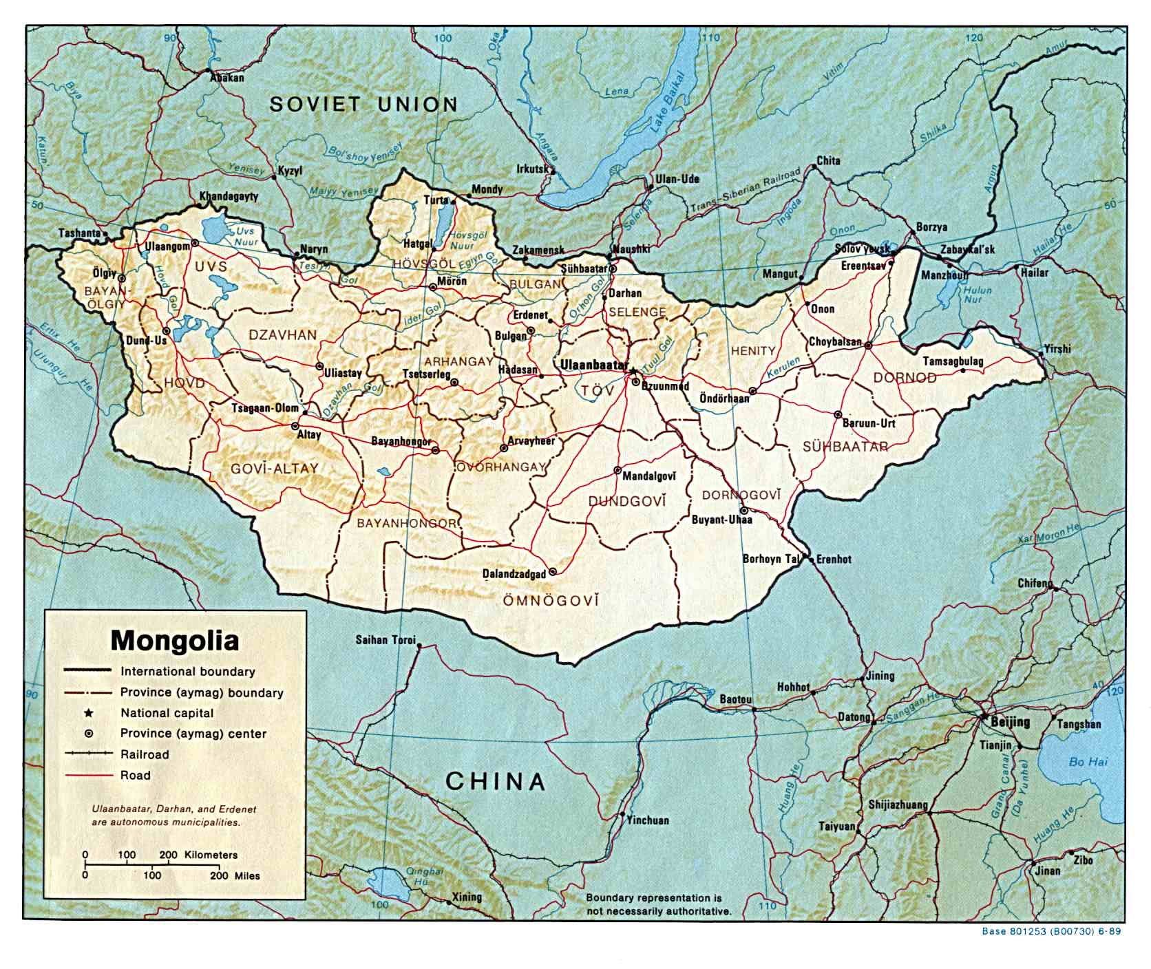 Mongolia Map and Satellite Image