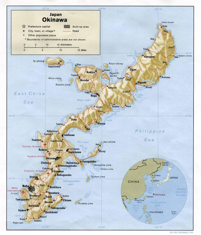 Hd Japan Movie8 Bath Com: Perry-Castañeda Map Collection