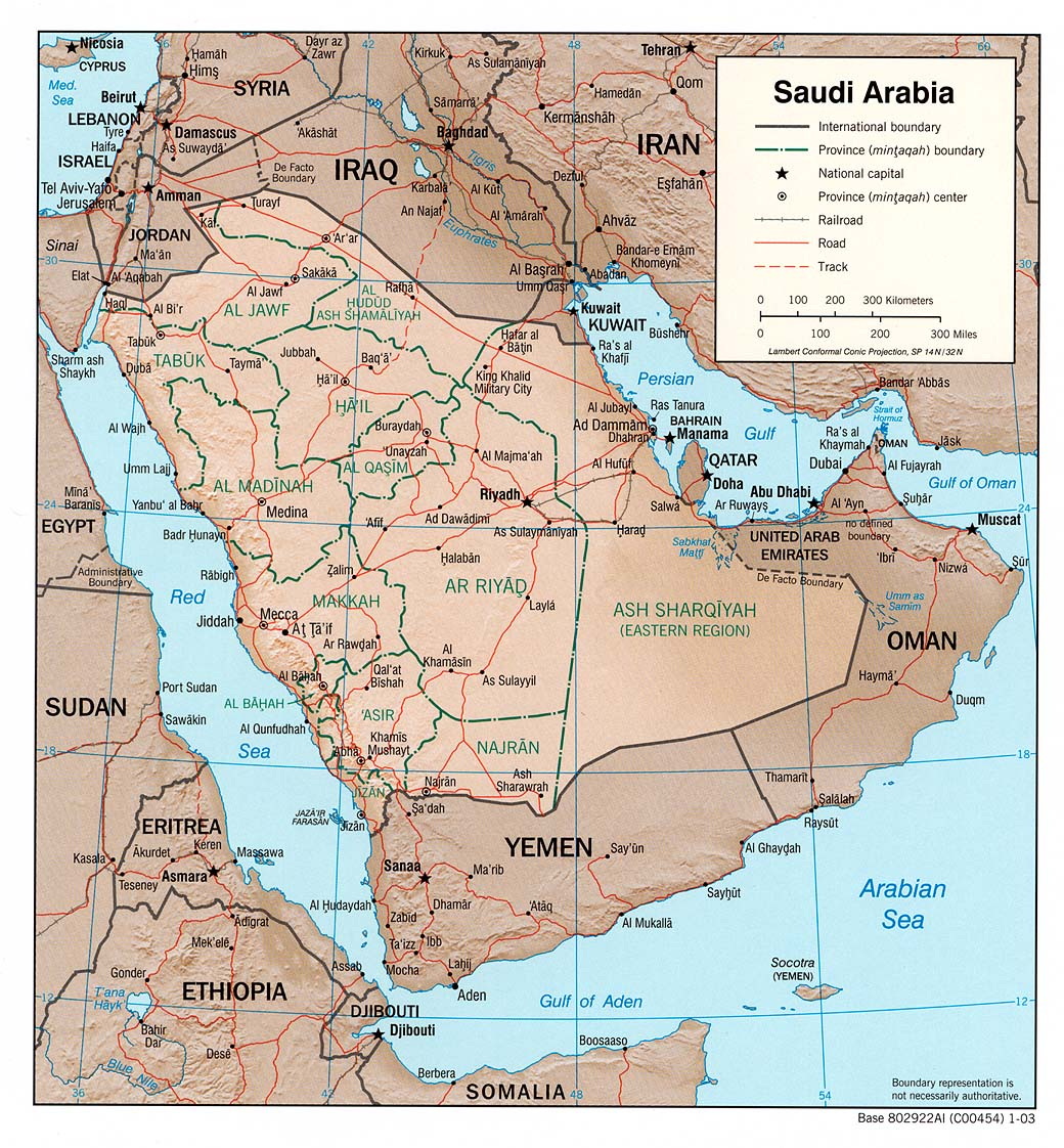 Saudi Arabia Maps PerryCastaeda Map Collection UT Library Online