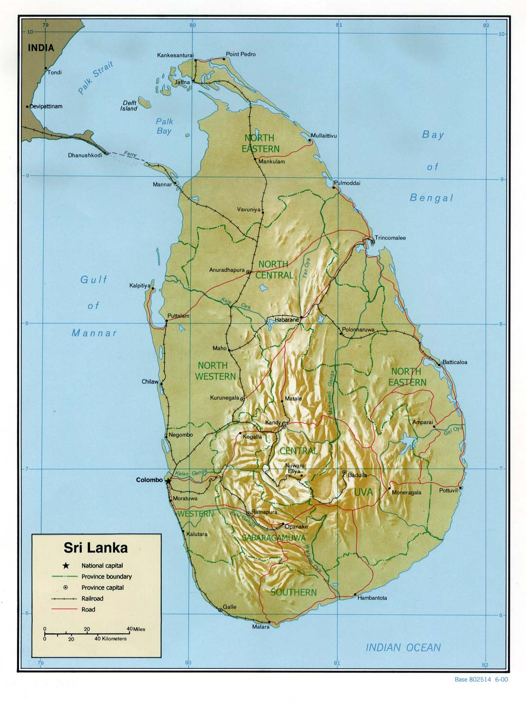 Sri Lanka Maps Perry Castaneda Map Collection Ut Library Online