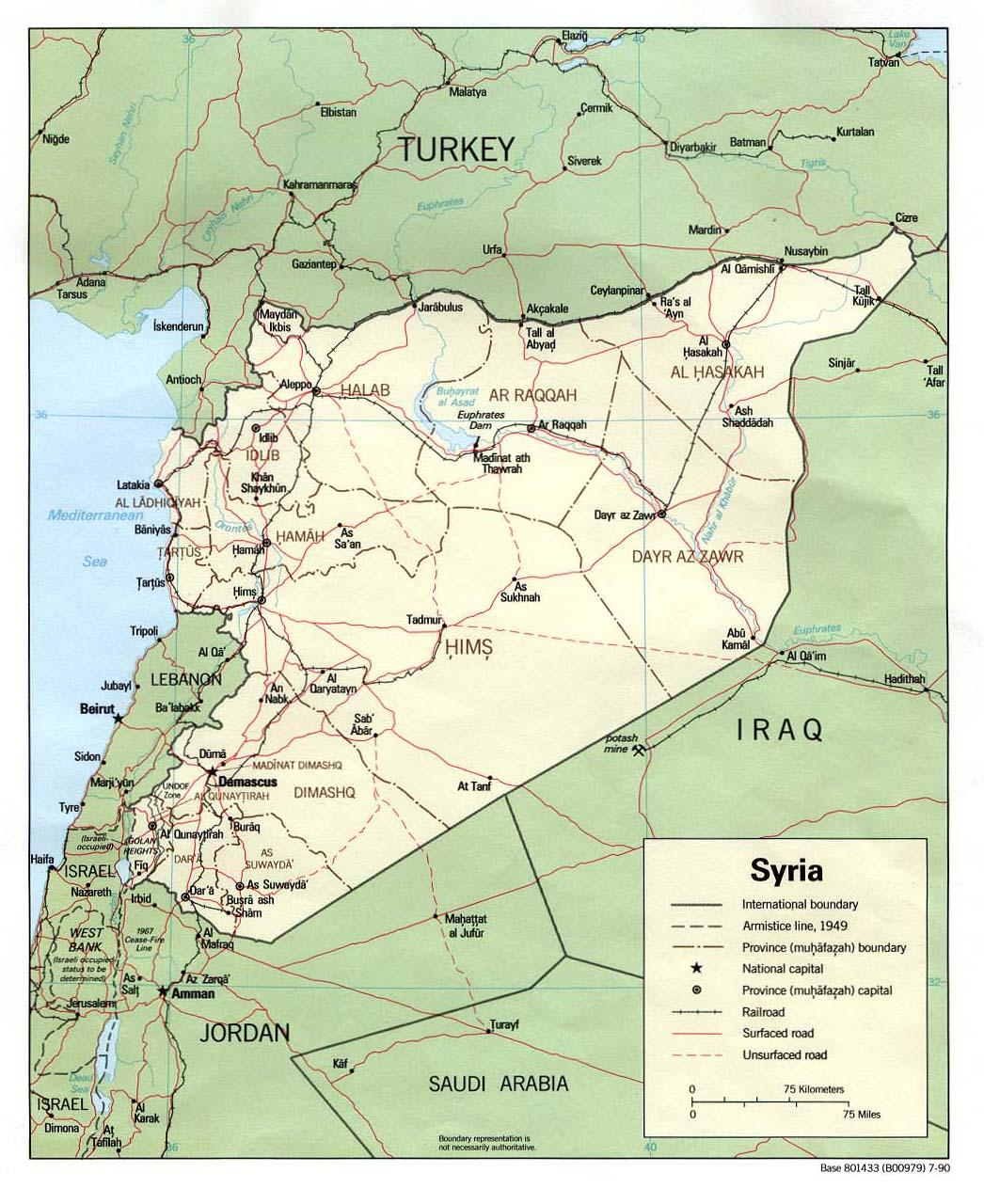 Siria Mapa Politico 1990.