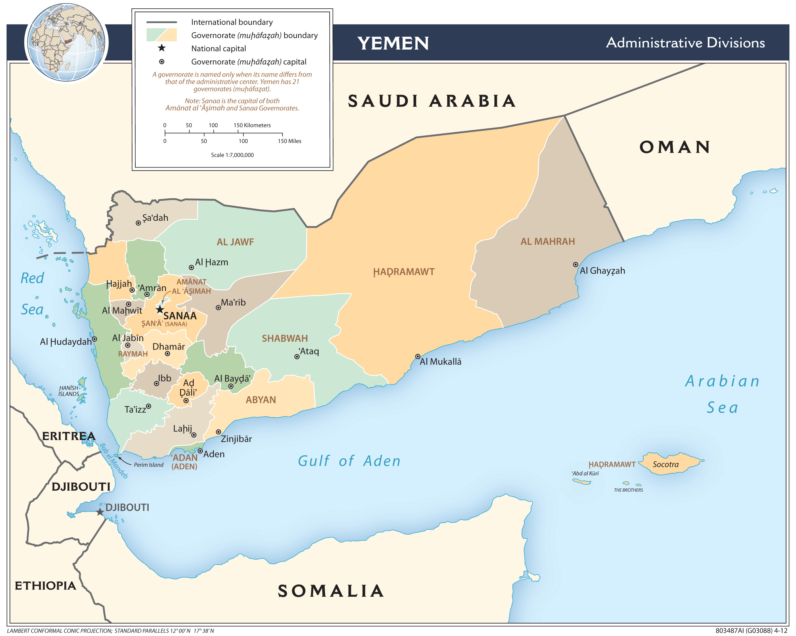 Yemen Maps Perry Castaneda Map Collection Ut Library