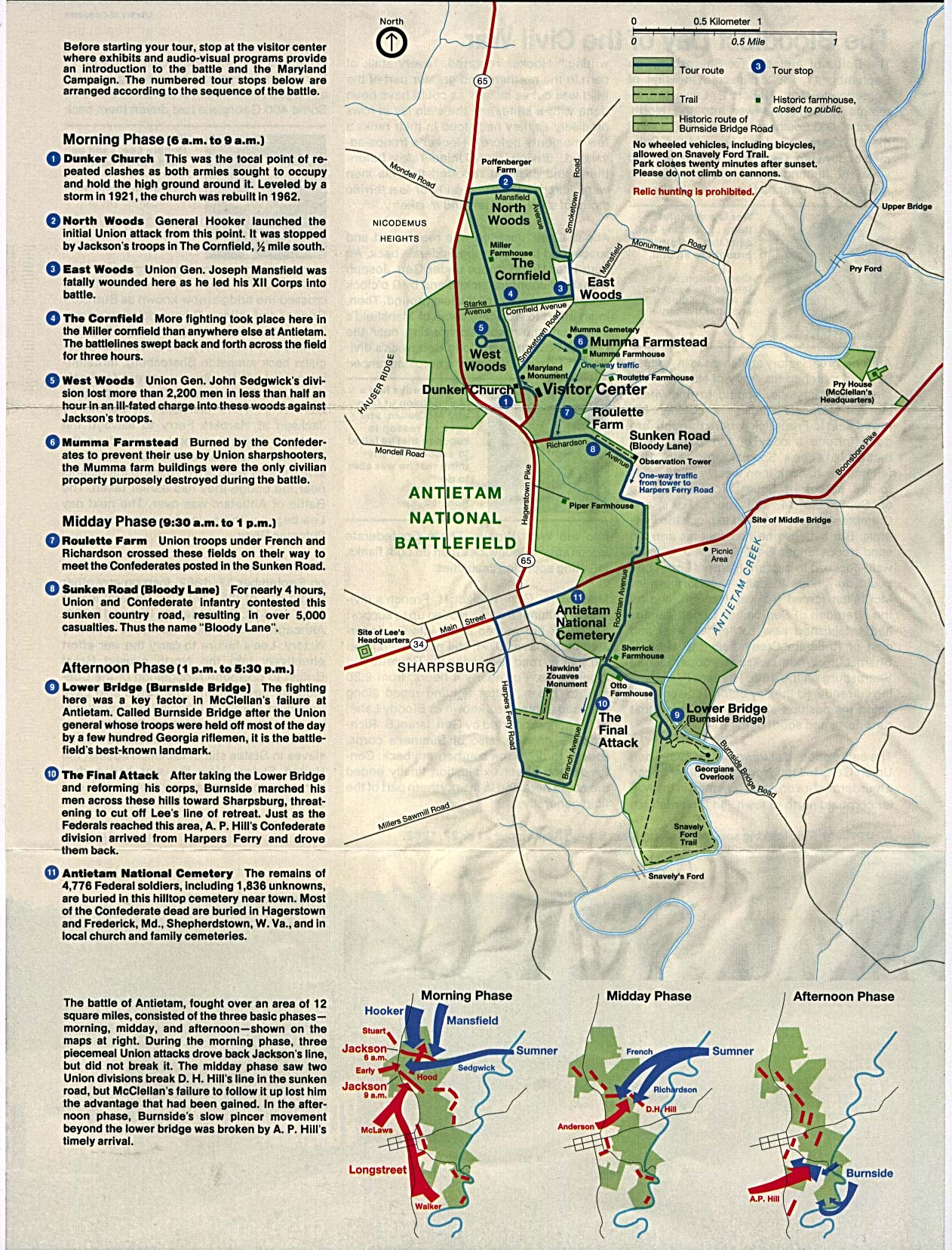 Maps of United States National Parks, Monuments and Historic Sites Antietam National Battlefield [Maryland] (Park Map with Battle Maps) 1995 (554K)