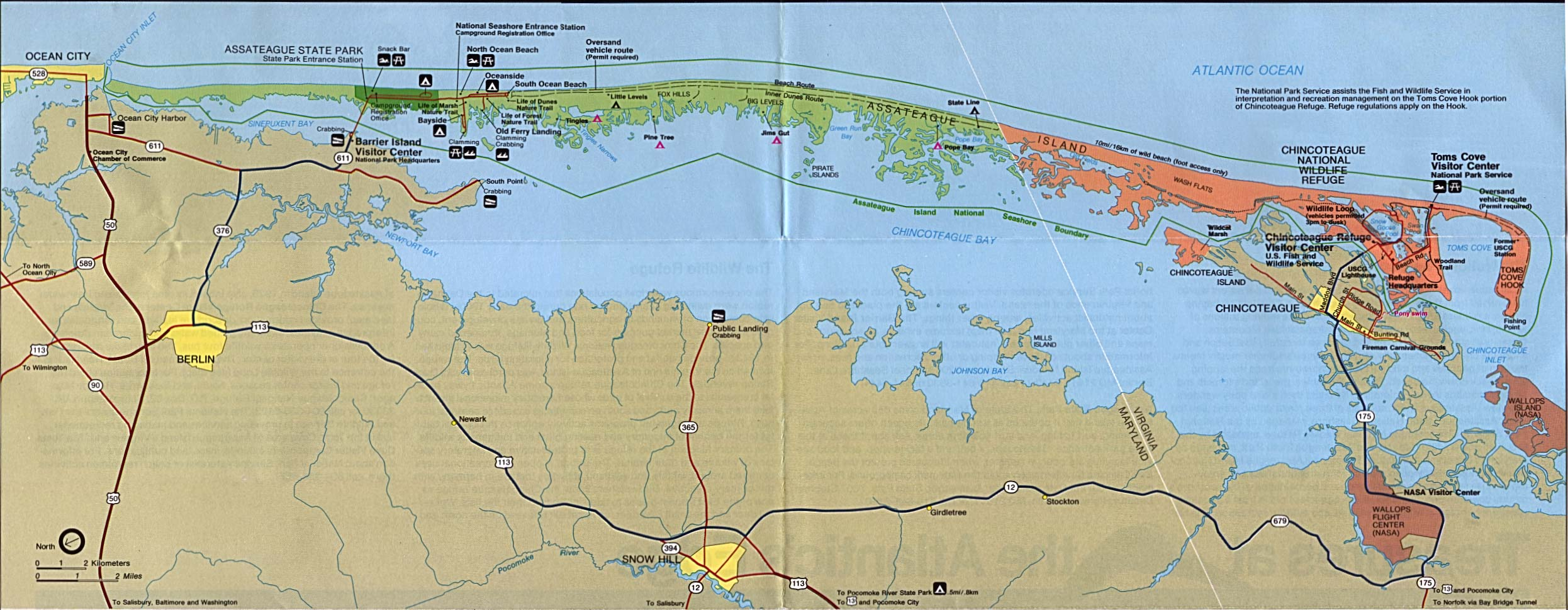 Maps of United States National Parks, Monuments and Historic Sites Assateague Island National Seashore [Maryland] (Park Map) 1995 (384K)