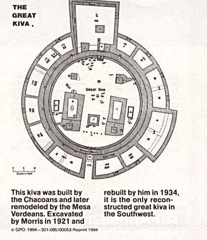 Maps of United States National Parks, Monuments and Historic Sites Aztec Ruins National Monument - The Great Kiva [New Mexico] (Schematic Map) 1994 (54K)