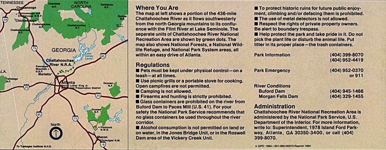 Maps of United States National Parks, Monuments and Historic Sites Chattahoochee River National Recreation Area [Georgia] (Area Map) 1994 (195K)