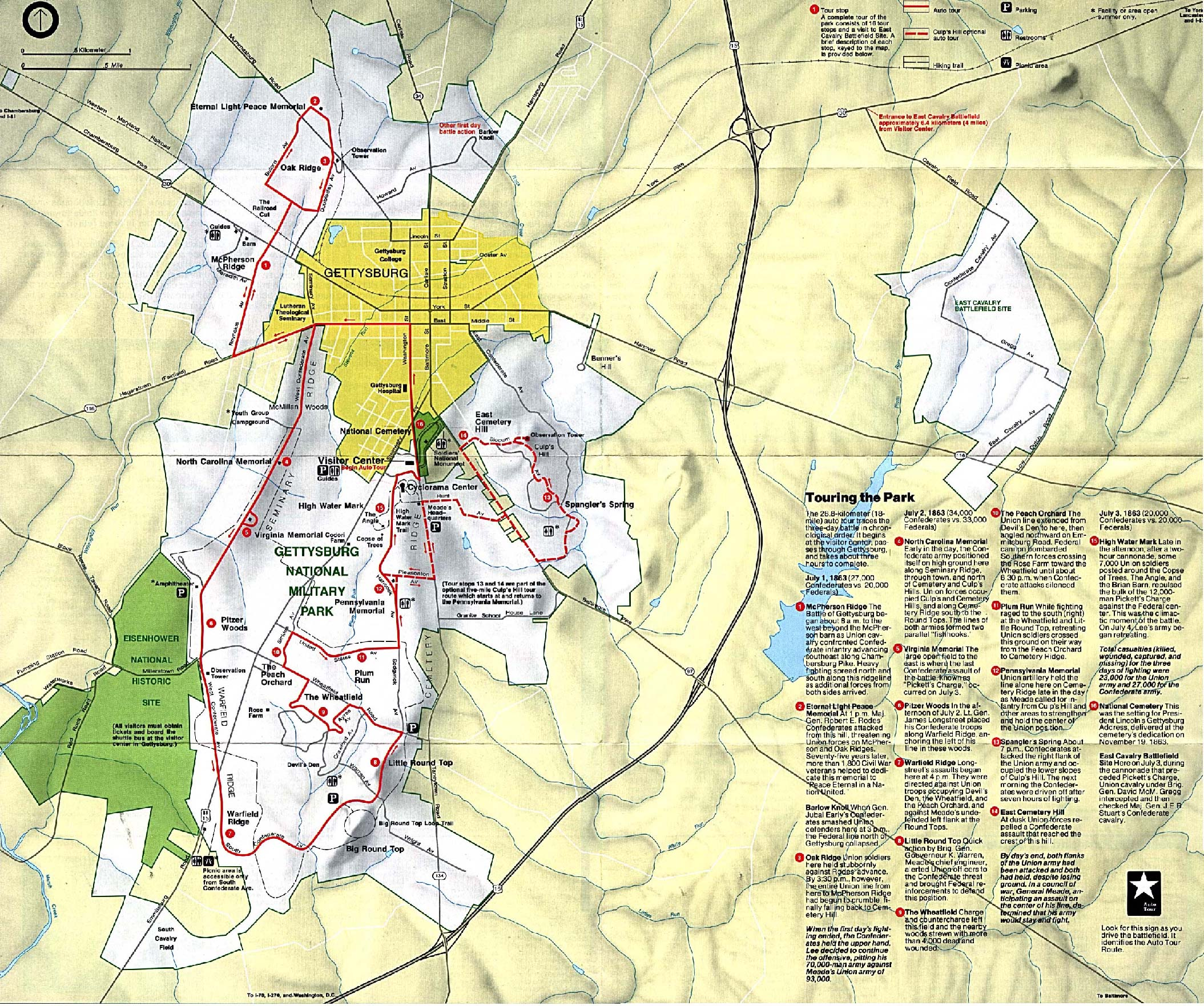 Maps of United States National Parks, Monuments and Historic Sites Gettysburg National Military Park [Pennsylvania] (Park Map / Shaded Relief) 1995 (995K)