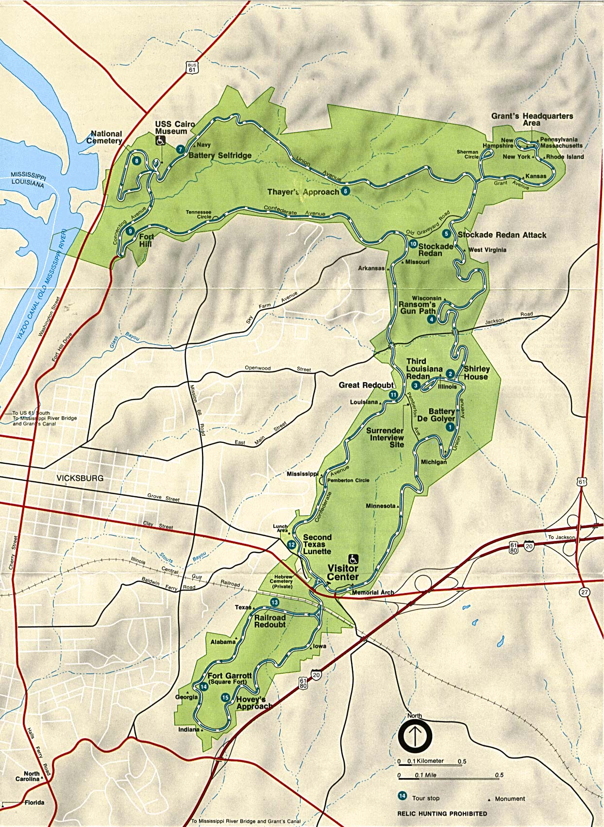 Maps of United States National Parks, Monuments and Historic Sites Vicksburg National Military Park [Mississippi] (Area Map) 1994 (507K)